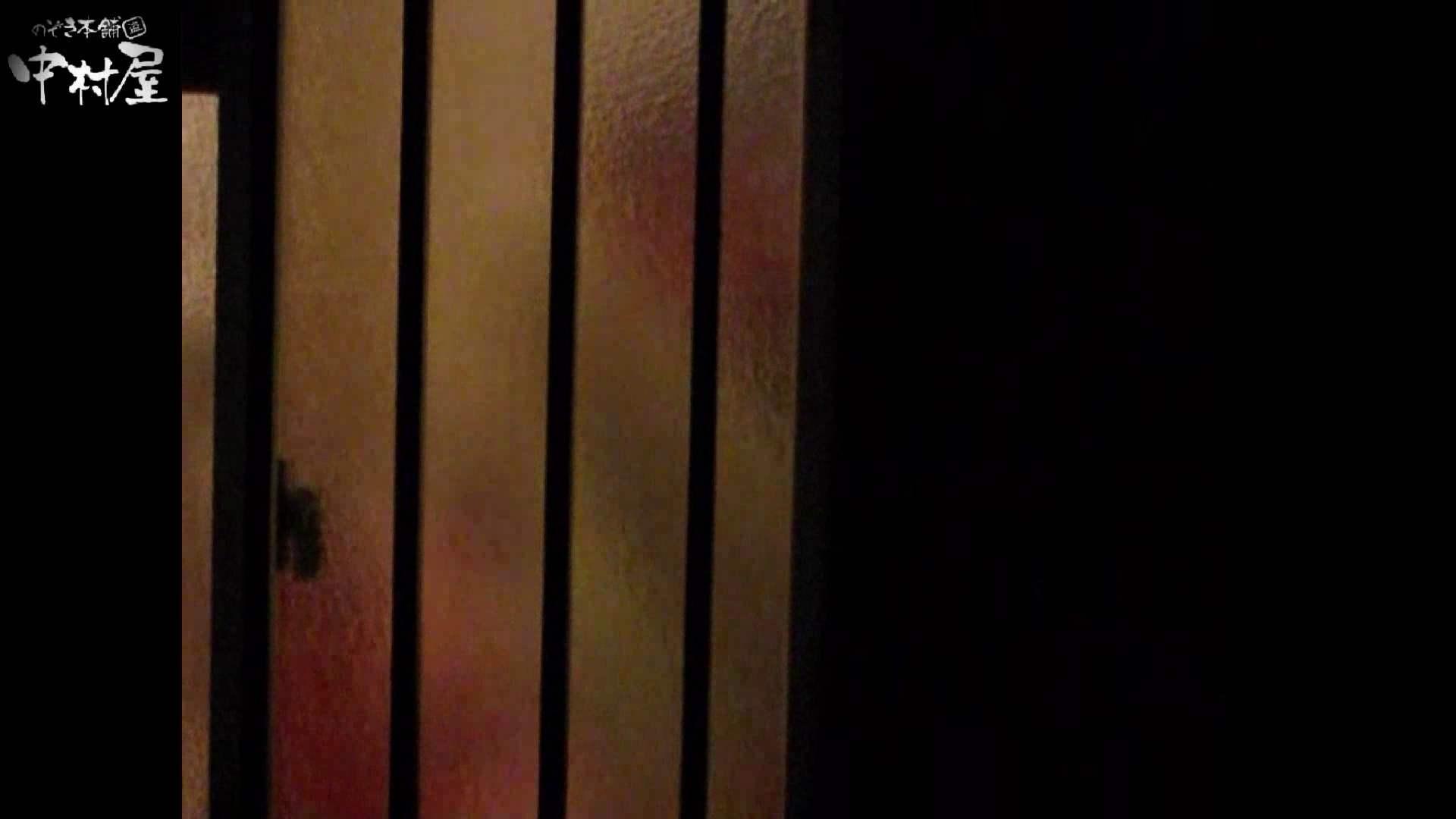 民家風呂専門盗撮師の超危険映像 vol.003 盗撮シリーズ | 民家シリーズ  76PIX 11