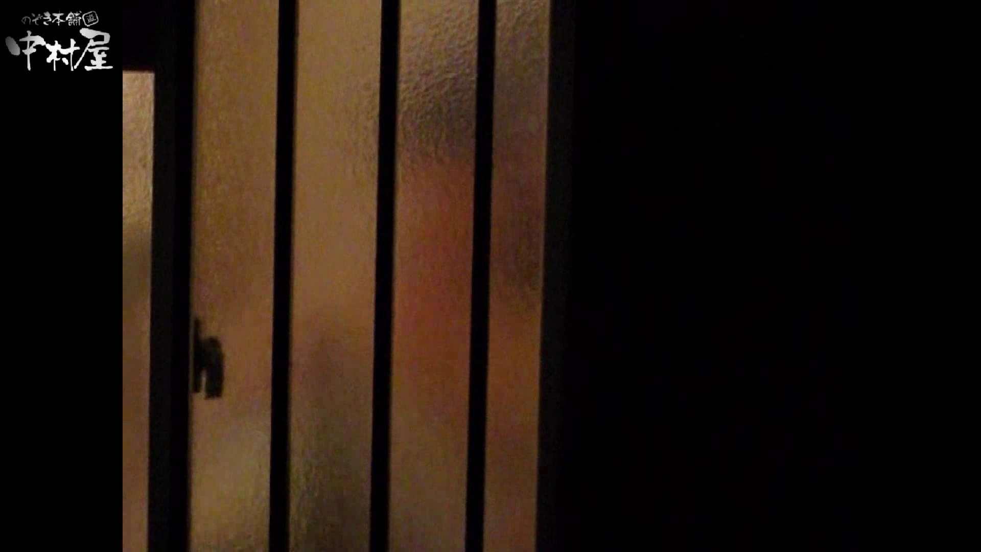 民家風呂専門盗撮師の超危険映像 vol.003 盗撮シリーズ  76PIX 15