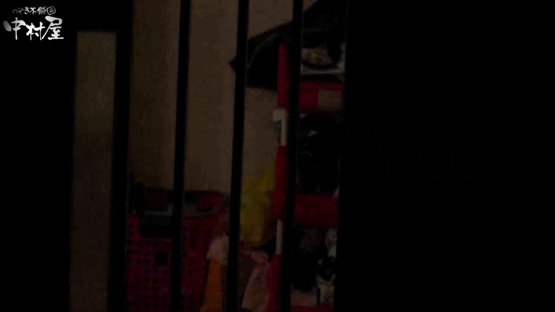 民家風呂専門盗撮師の超危険映像 vol.003 股間 セックス画像 76PIX 33