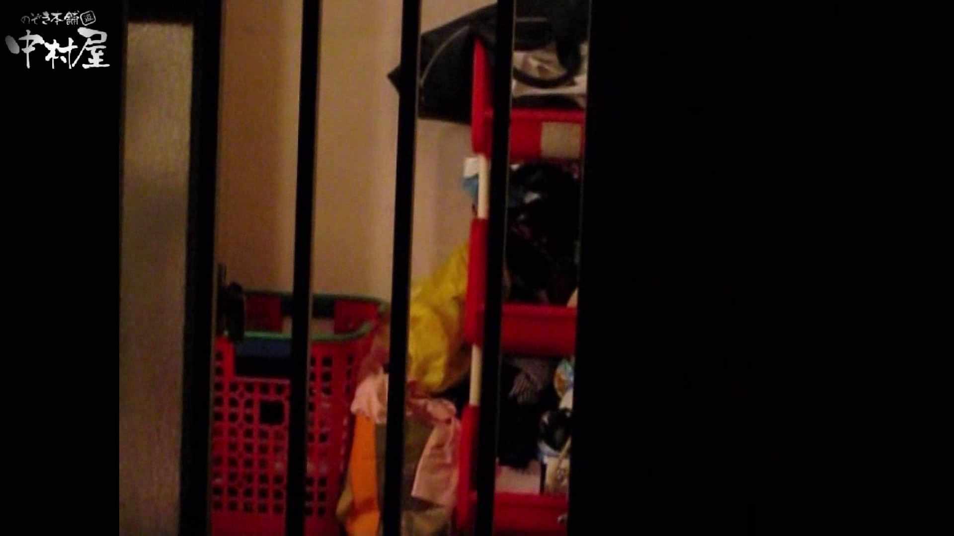 民家風呂専門盗撮師の超危険映像 vol.003 エロい美少女 AV無料動画キャプチャ 76PIX 39