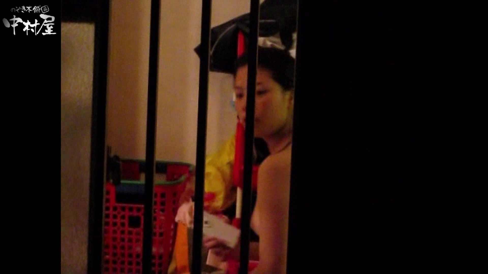 民家風呂専門盗撮師の超危険映像 vol.003 股間 セックス画像 76PIX 43