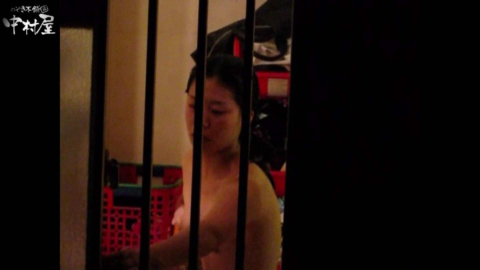民家風呂専門盗撮師の超危険映像 vol.003 エロい美少女 AV無料動画キャプチャ 76PIX 49