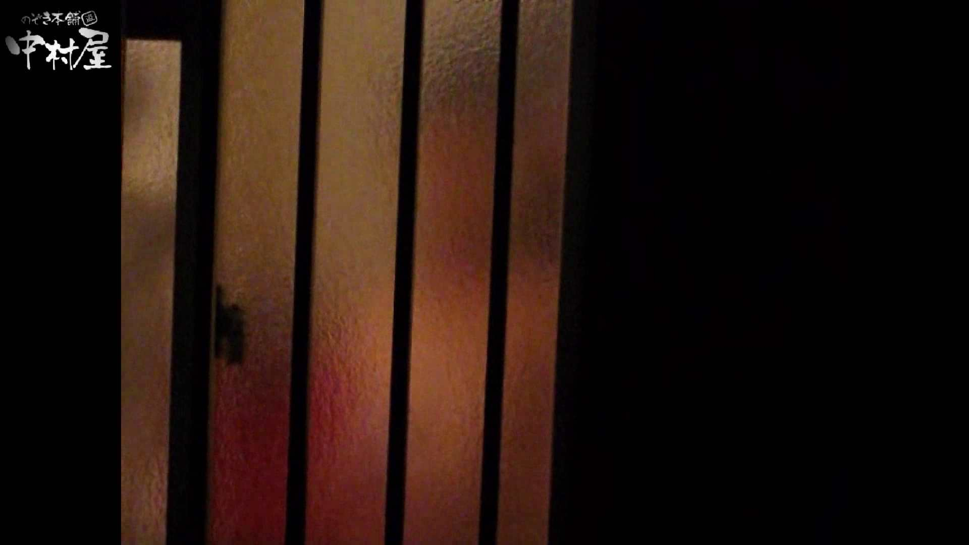 民家風呂専門盗撮師の超危険映像 vol.003 エロい美少女 AV無料動画キャプチャ 76PIX 54