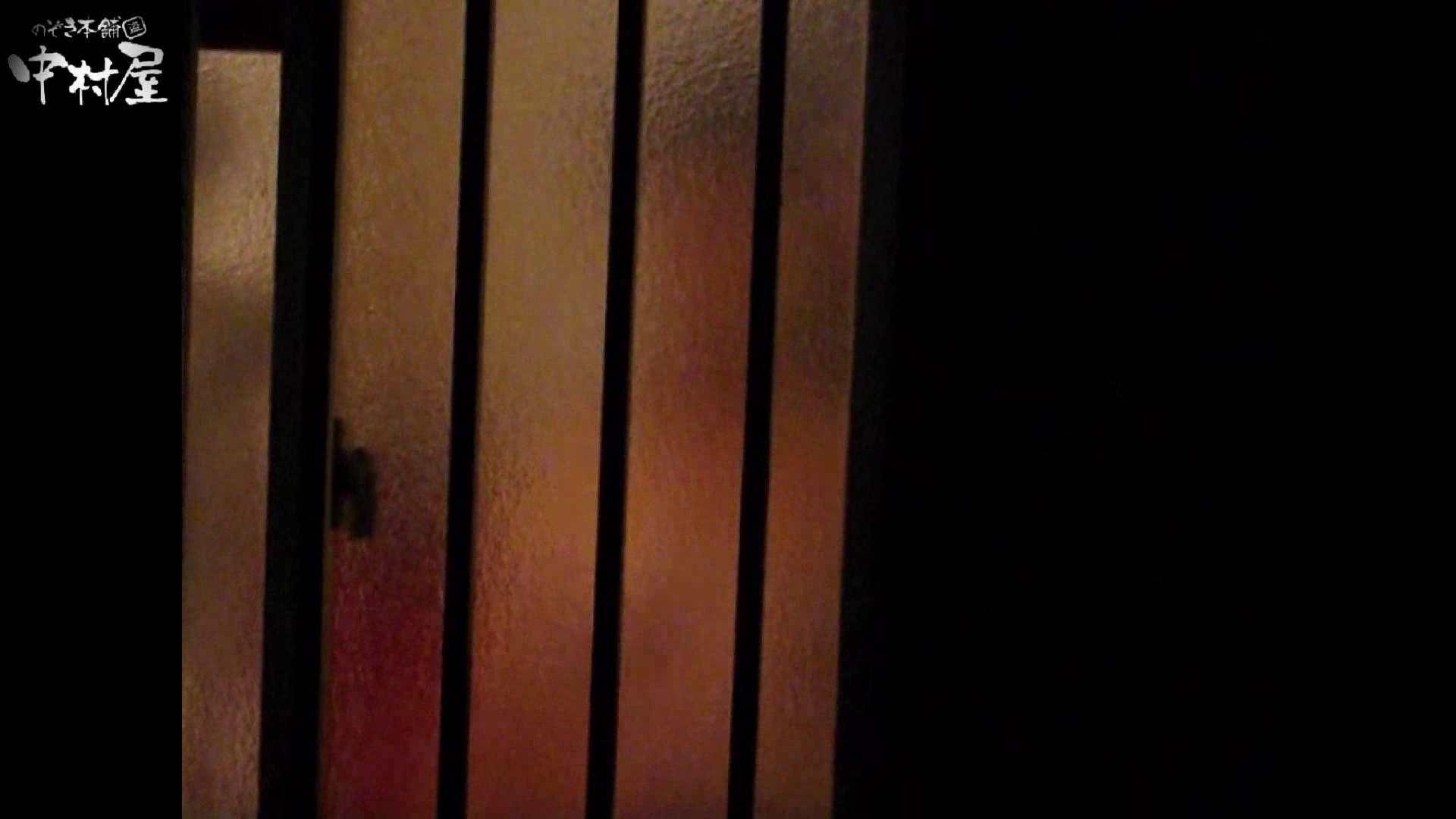 民家風呂専門盗撮師の超危険映像 vol.003 股間 セックス画像 76PIX 58