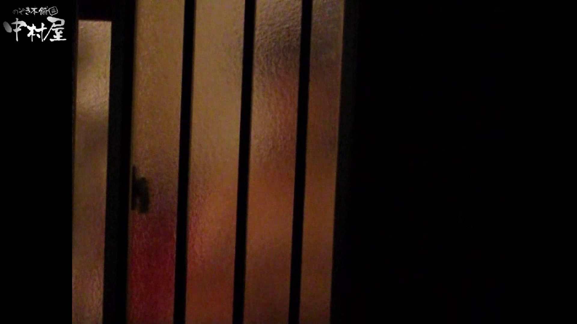民家風呂専門盗撮師の超危険映像 vol.003 エロい美少女 AV無料動画キャプチャ 76PIX 59