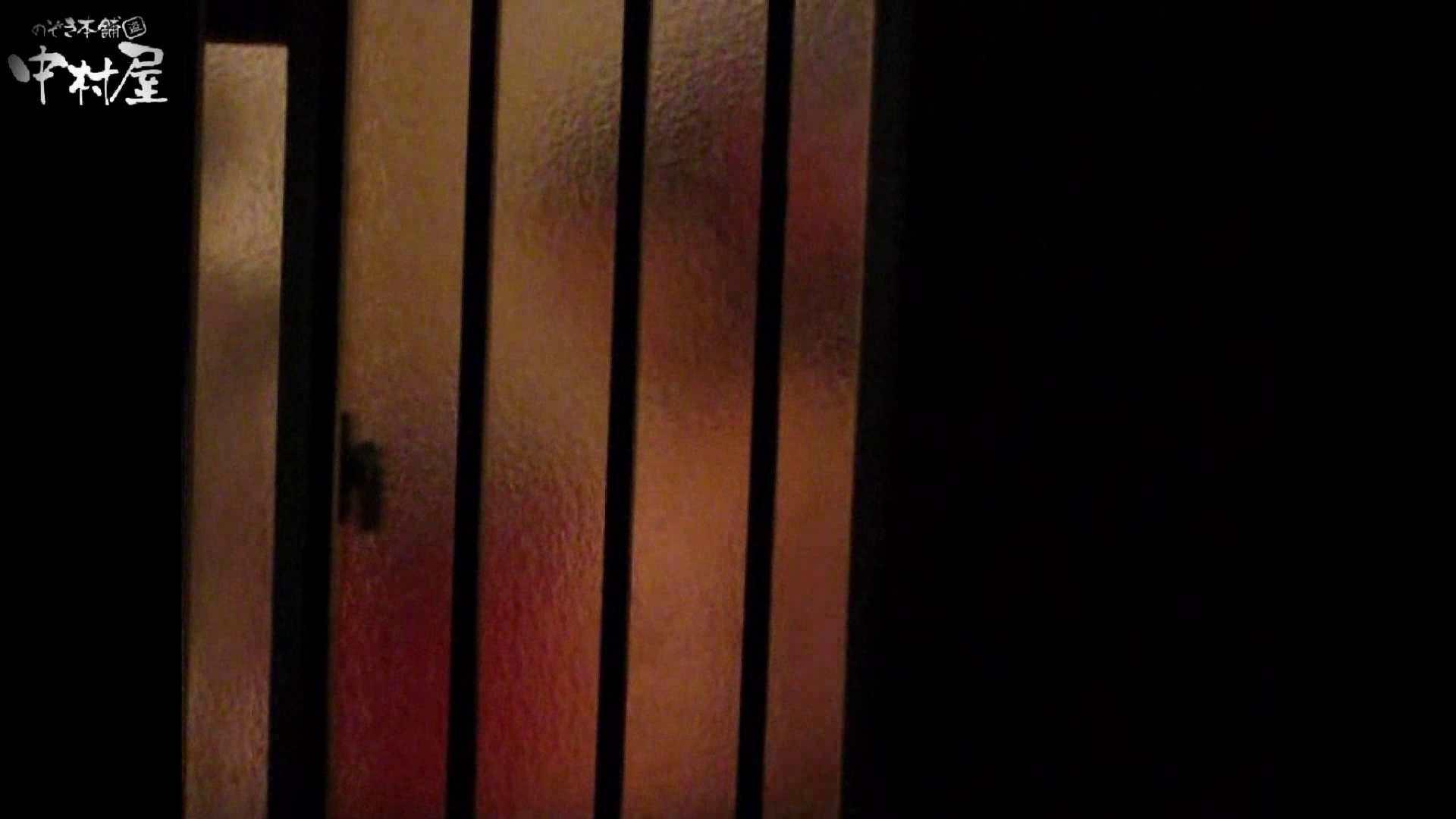 民家風呂専門盗撮師の超危険映像 vol.003 エロい美少女 AV無料動画キャプチャ 76PIX 64