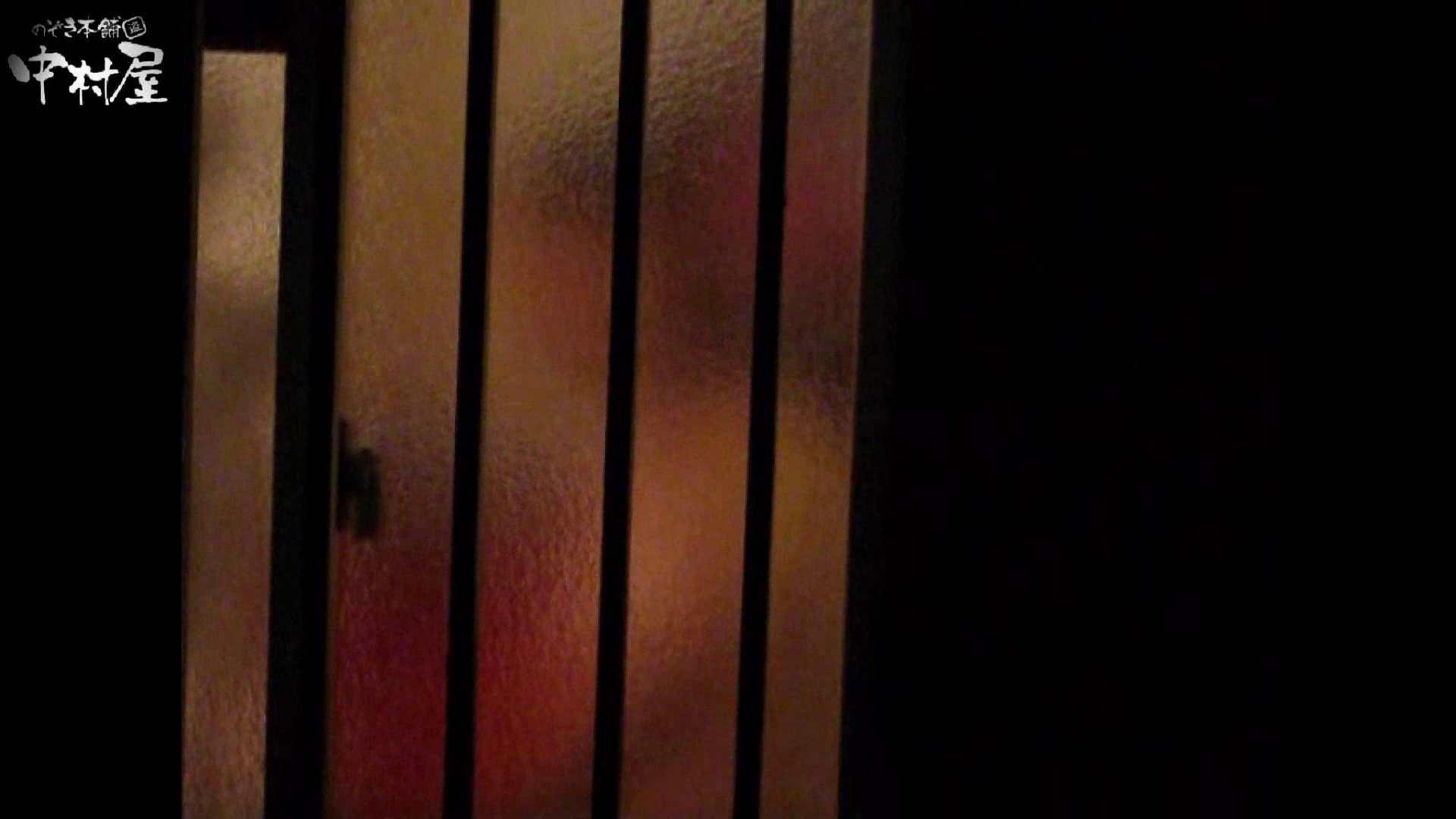 民家風呂専門盗撮師の超危険映像 vol.003 エロい美少女 AV無料動画キャプチャ 76PIX 69