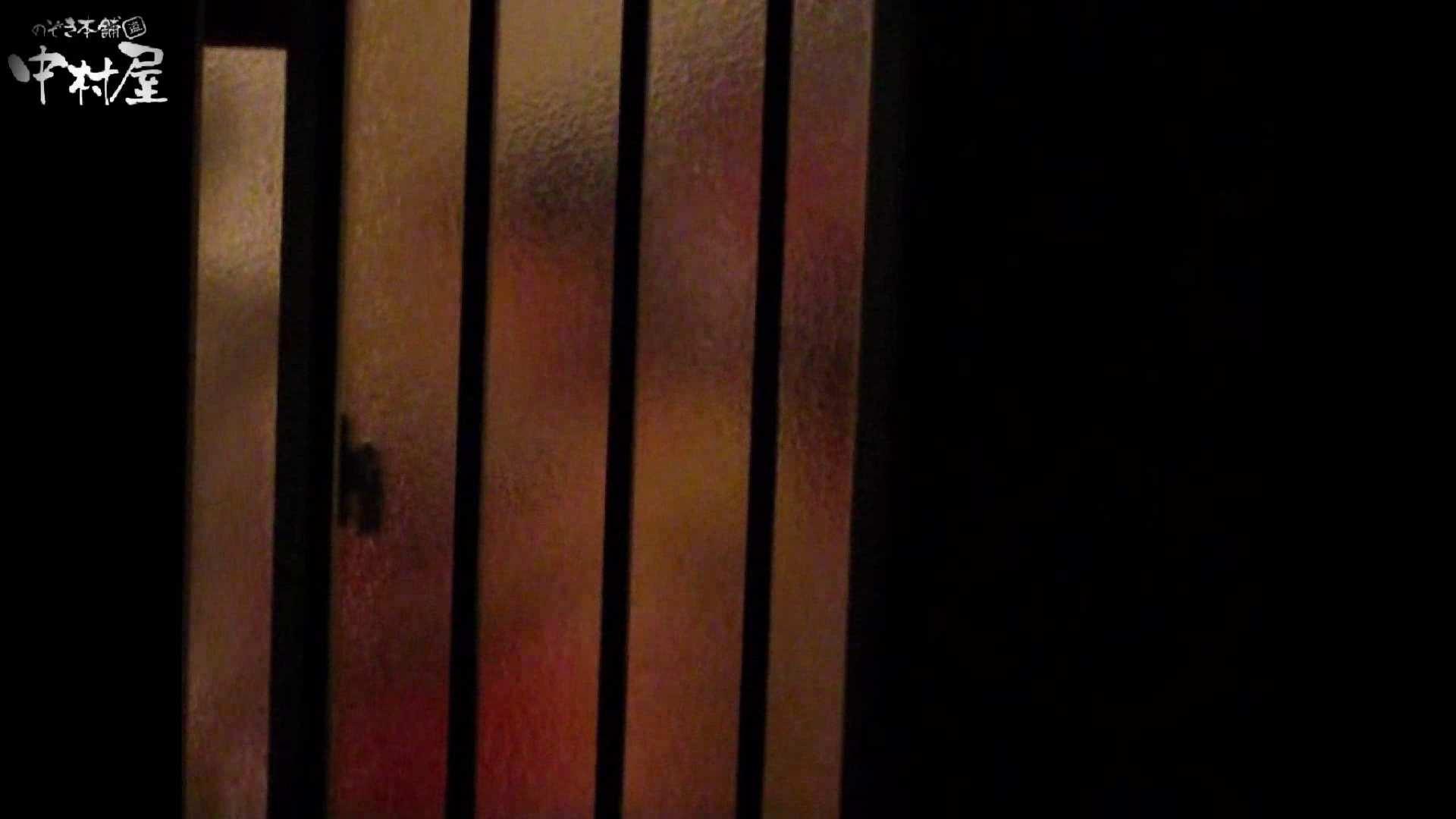 民家風呂専門盗撮師の超危険映像 vol.003 盗撮シリーズ  76PIX 70