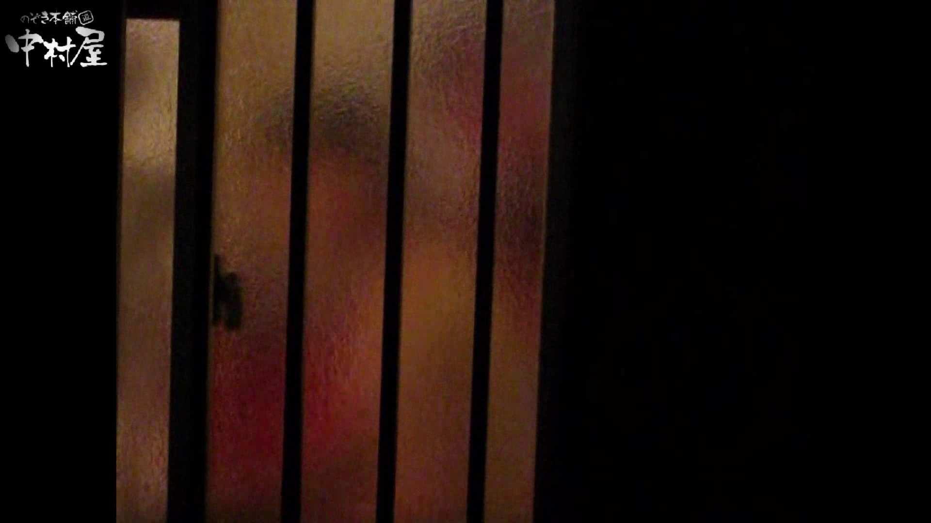 民家風呂専門盗撮師の超危険映像 vol.003 エロい美少女 AV無料動画キャプチャ 76PIX 74