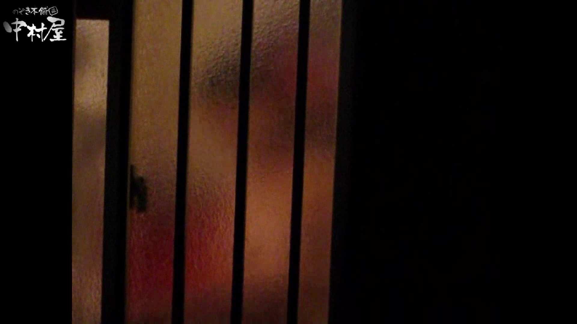 民家風呂専門盗撮師の超危険映像 vol.003 盗撮シリーズ  76PIX 75