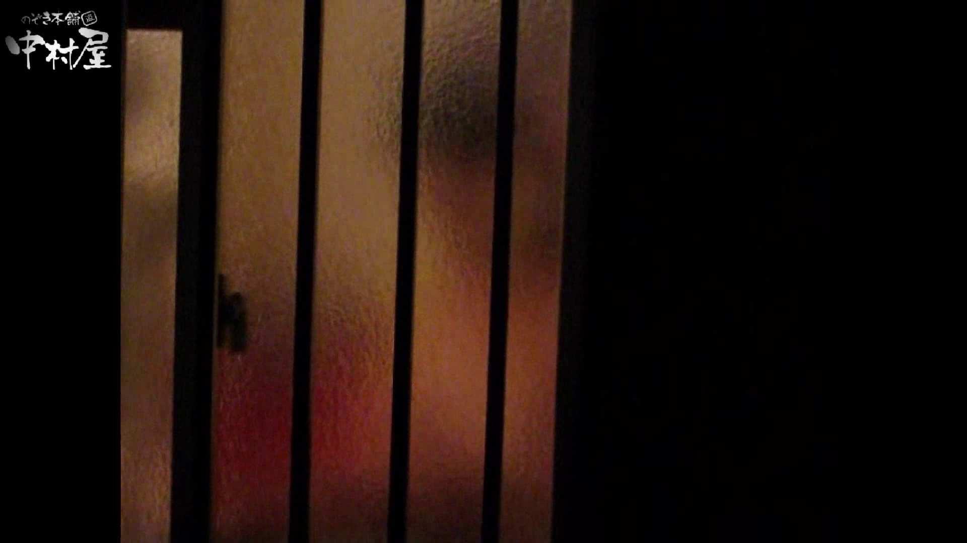 民家風呂専門盗撮師の超危険映像 vol.003 盗撮シリーズ | 民家シリーズ  76PIX 76