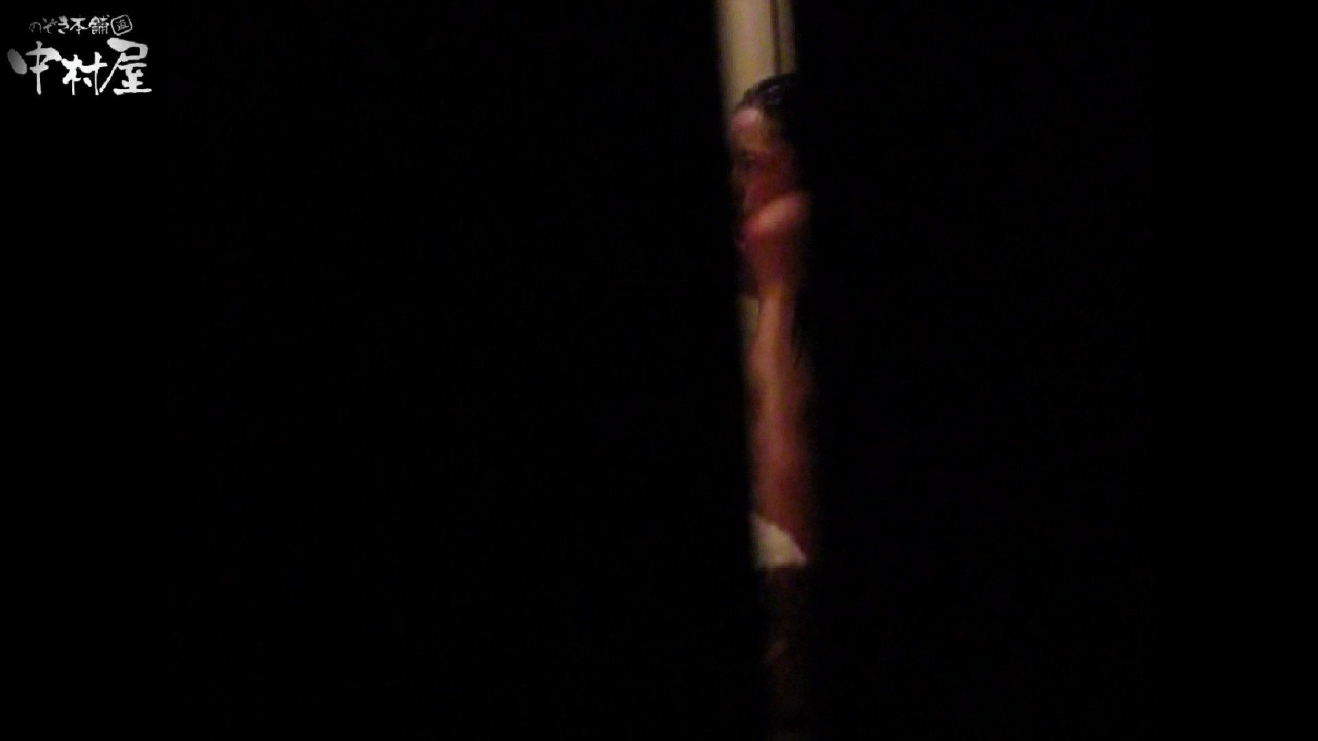 民家風呂専門盗撮師の超危険映像 vol.004 盗撮シリーズ AV無料動画キャプチャ 89PIX 2