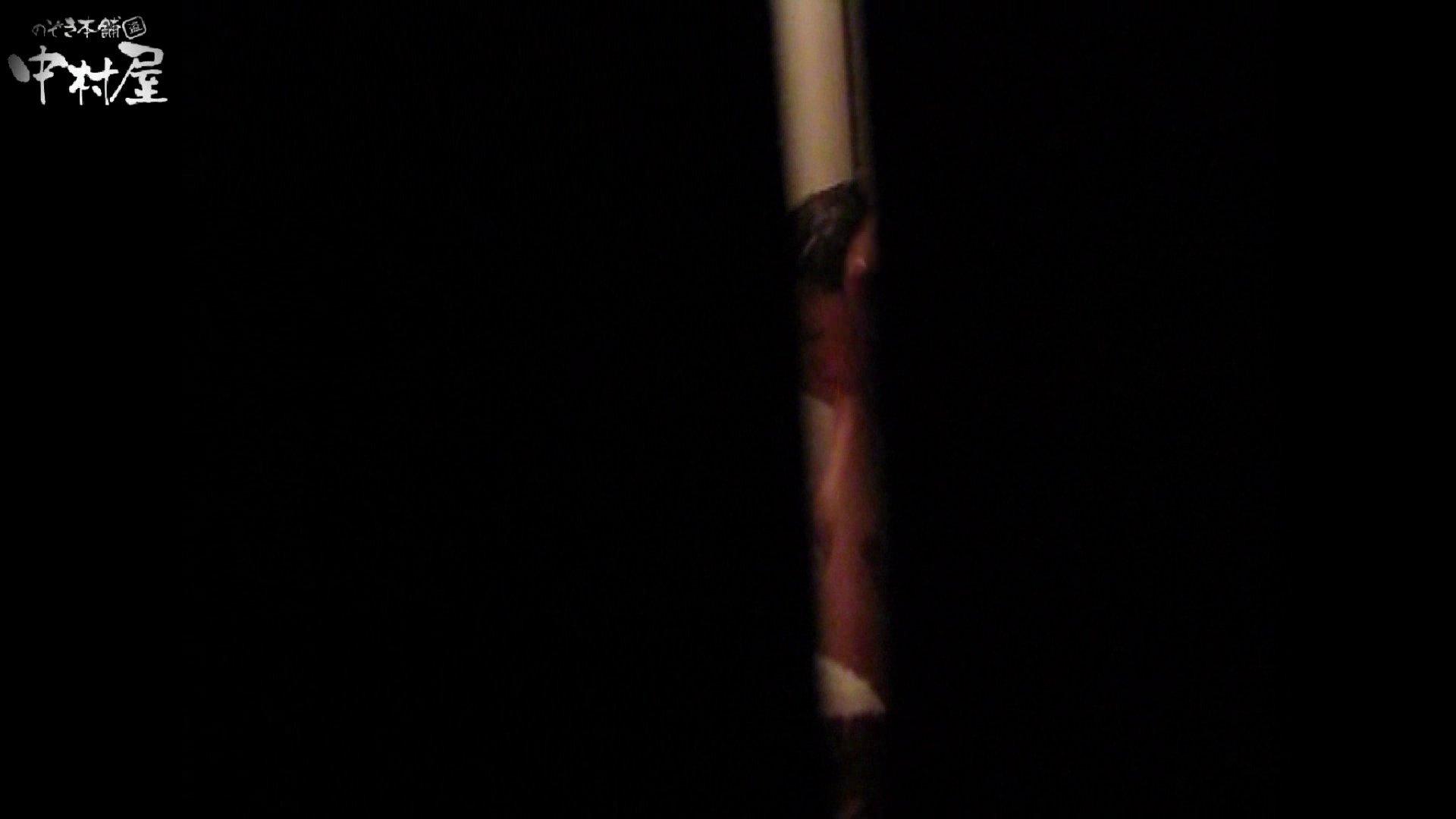民家風呂専門盗撮師の超危険映像 vol.004 美女まとめ 盗撮画像 89PIX 3