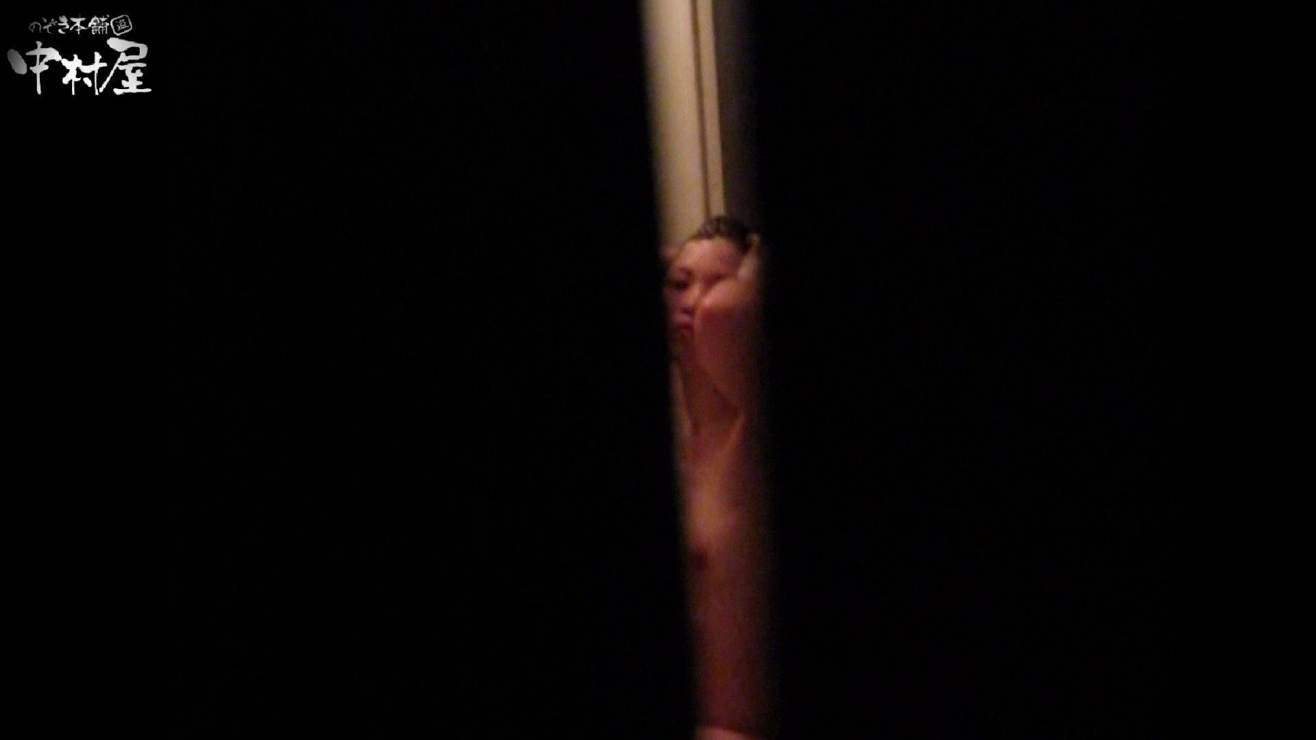 民家風呂専門盗撮師の超危険映像 vol.004 股間 おまんこ無修正動画無料 89PIX 4