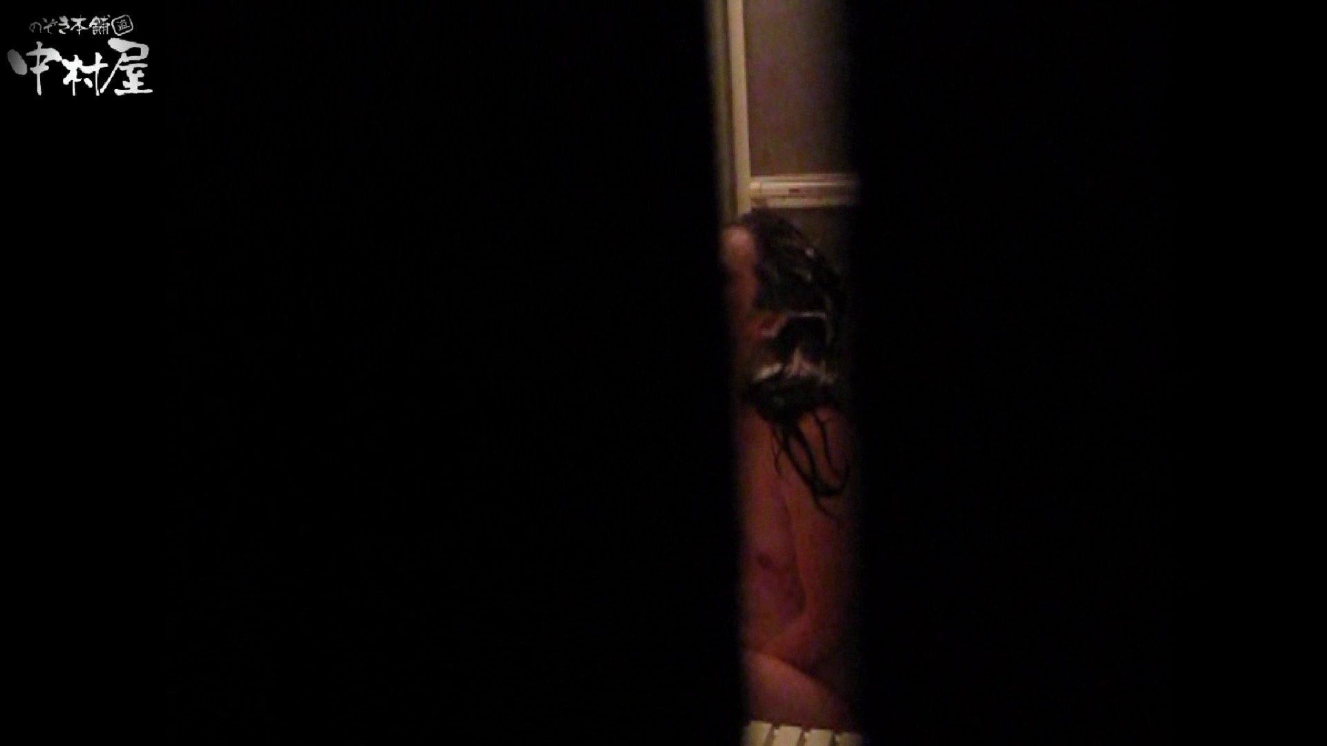 民家風呂専門盗撮師の超危険映像 vol.004 エロい美少女  89PIX 5