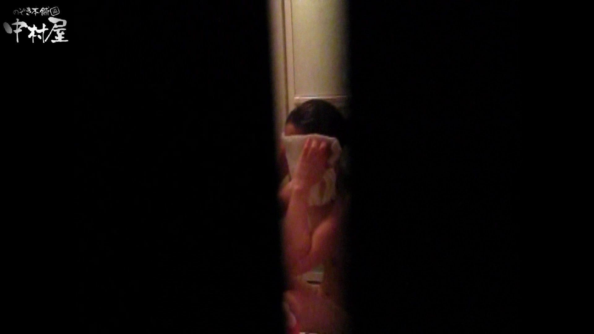民家風呂専門盗撮師の超危険映像 vol.004 美女まとめ 盗撮画像 89PIX 13