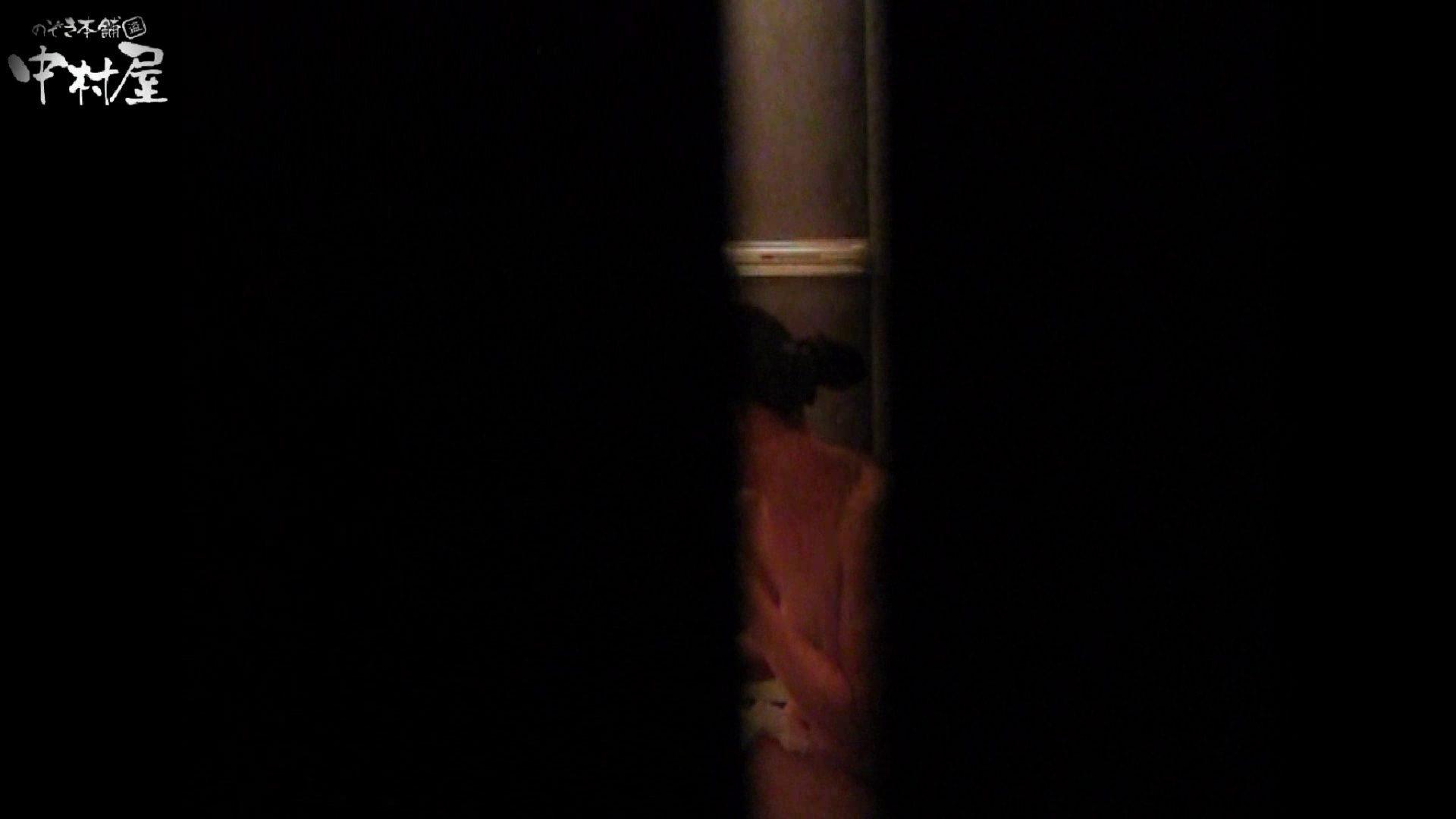 民家風呂専門盗撮師の超危険映像 vol.004 股間 おまんこ無修正動画無料 89PIX 19