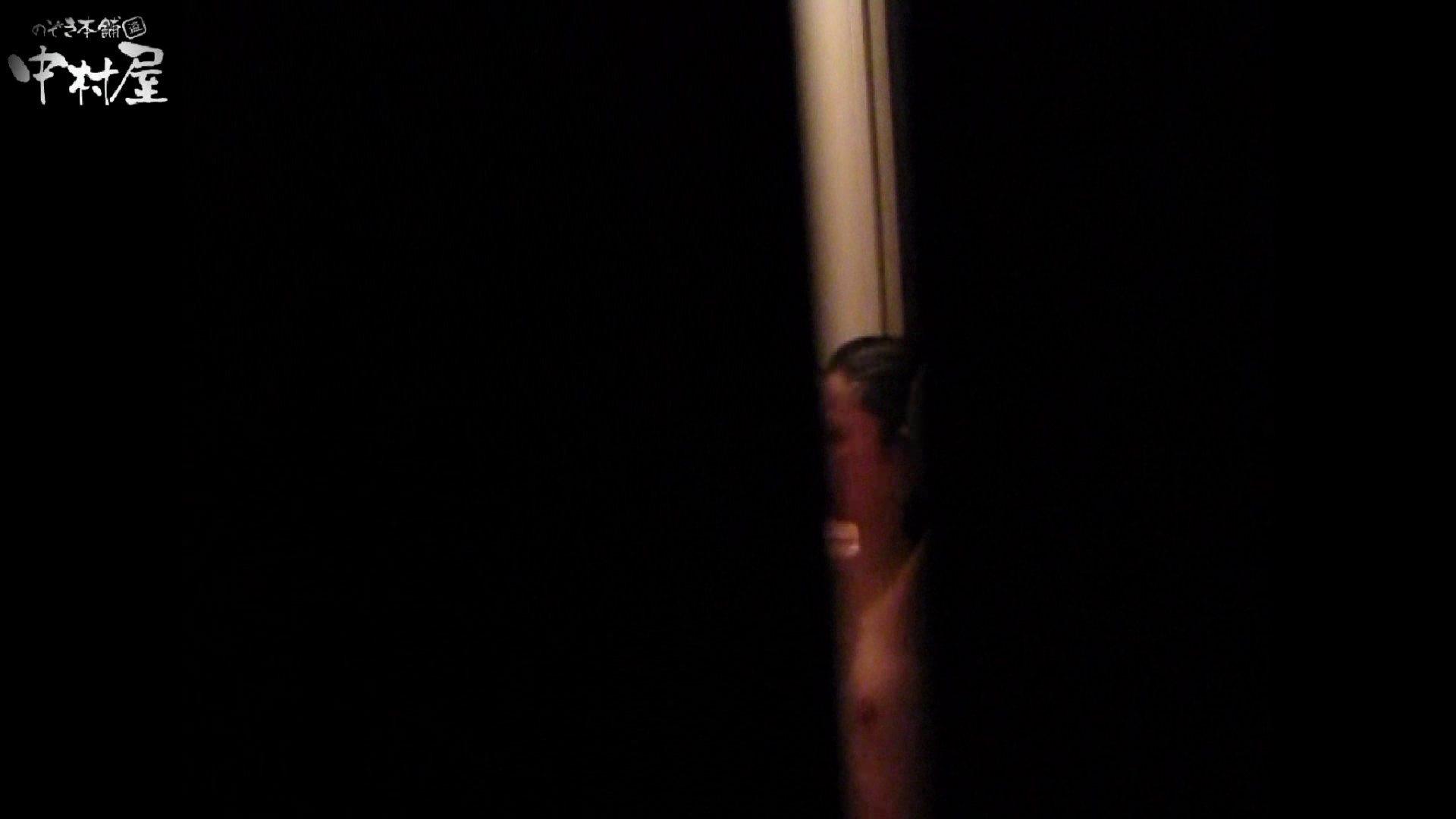 民家風呂専門盗撮師の超危険映像 vol.004 エロい美少女   民家シリーズ  89PIX 26