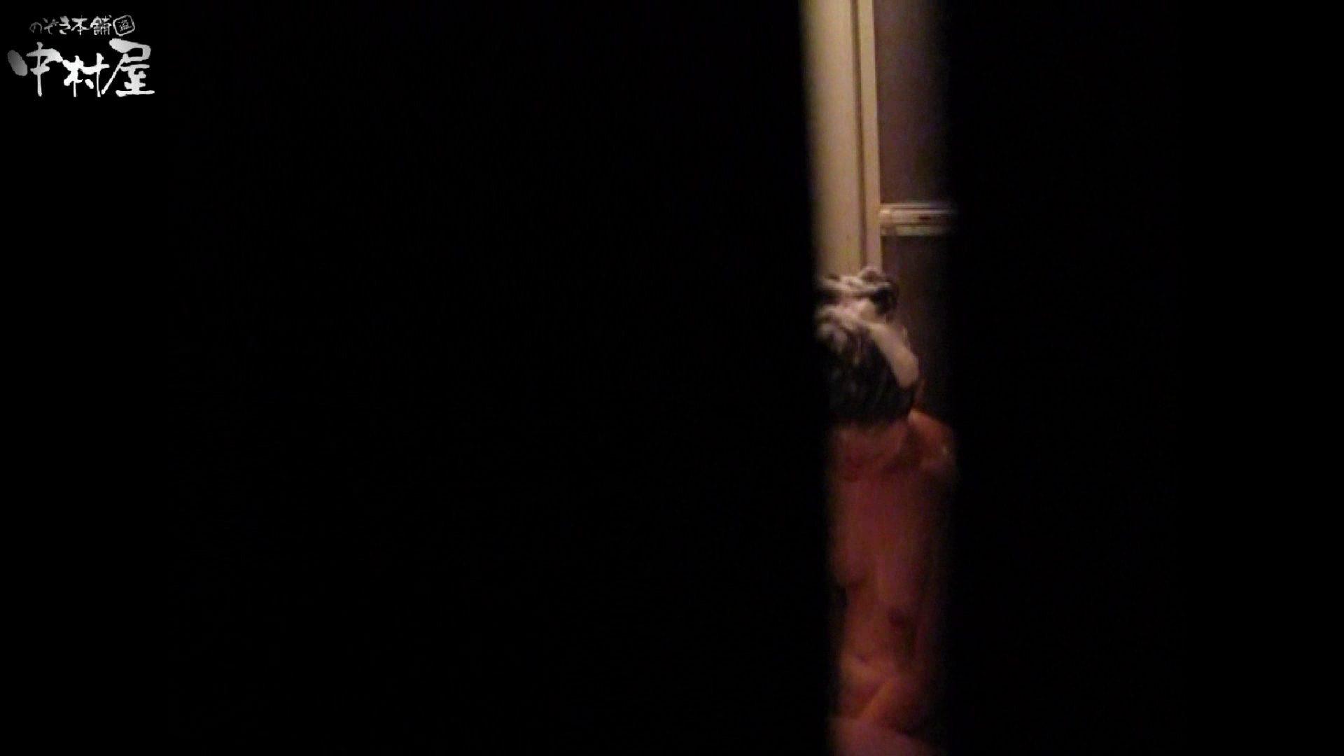 民家風呂専門盗撮師の超危険映像 vol.004 股間 おまんこ無修正動画無料 89PIX 29