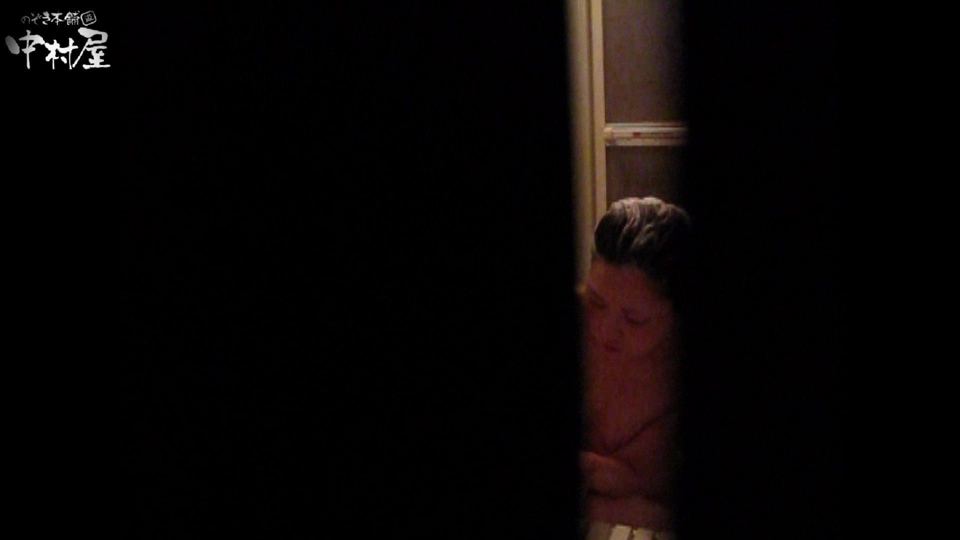 民家風呂専門盗撮師の超危険映像 vol.004 美女まとめ 盗撮画像 89PIX 33