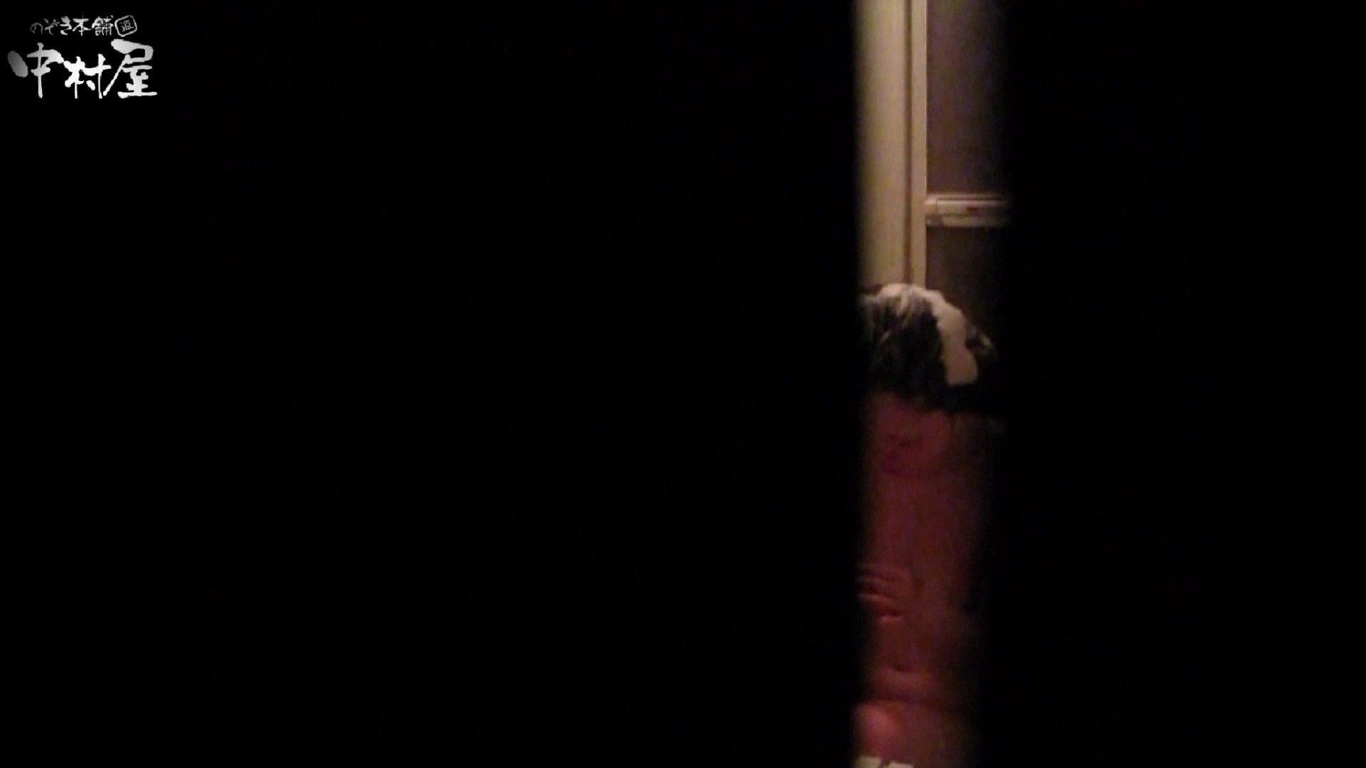 民家風呂専門盗撮師の超危険映像 vol.004 股間 おまんこ無修正動画無料 89PIX 34