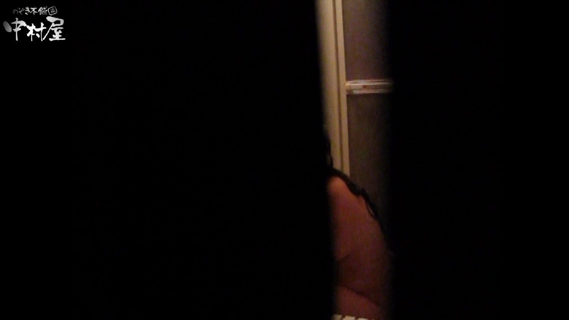 民家風呂専門盗撮師の超危険映像 vol.004 美女まとめ 盗撮画像 89PIX 38