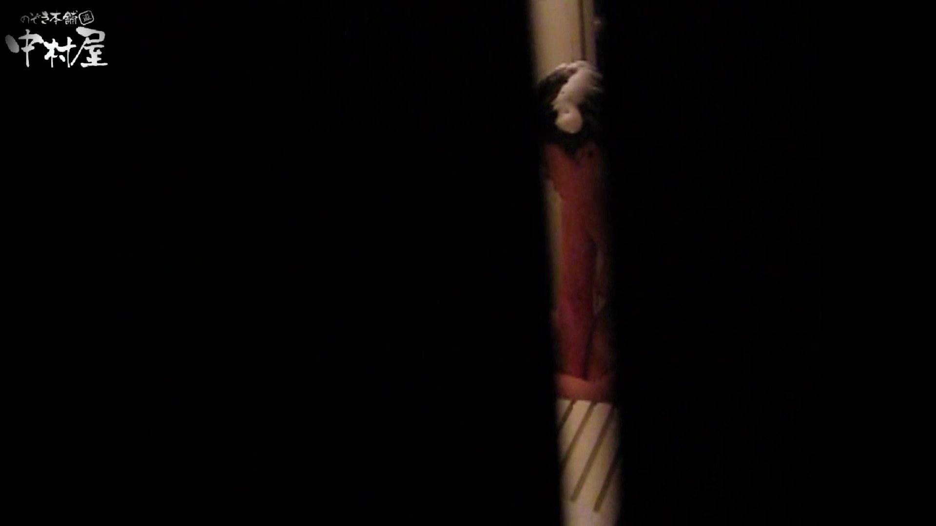 民家風呂専門盗撮師の超危険映像 vol.004 股間 おまんこ無修正動画無料 89PIX 39