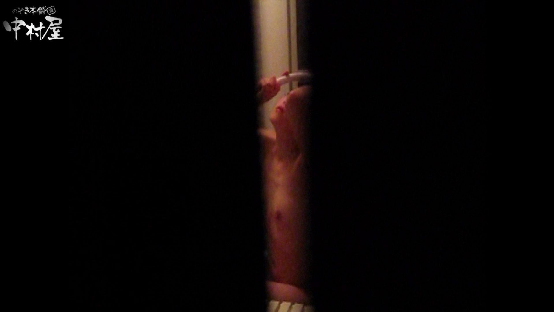 民家風呂専門盗撮師の超危険映像 vol.004 エロい美少女  89PIX 45