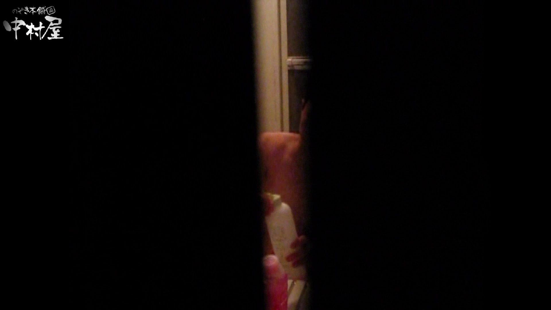 民家風呂専門盗撮師の超危険映像 vol.004 エロい美少女   民家シリーズ  89PIX 71