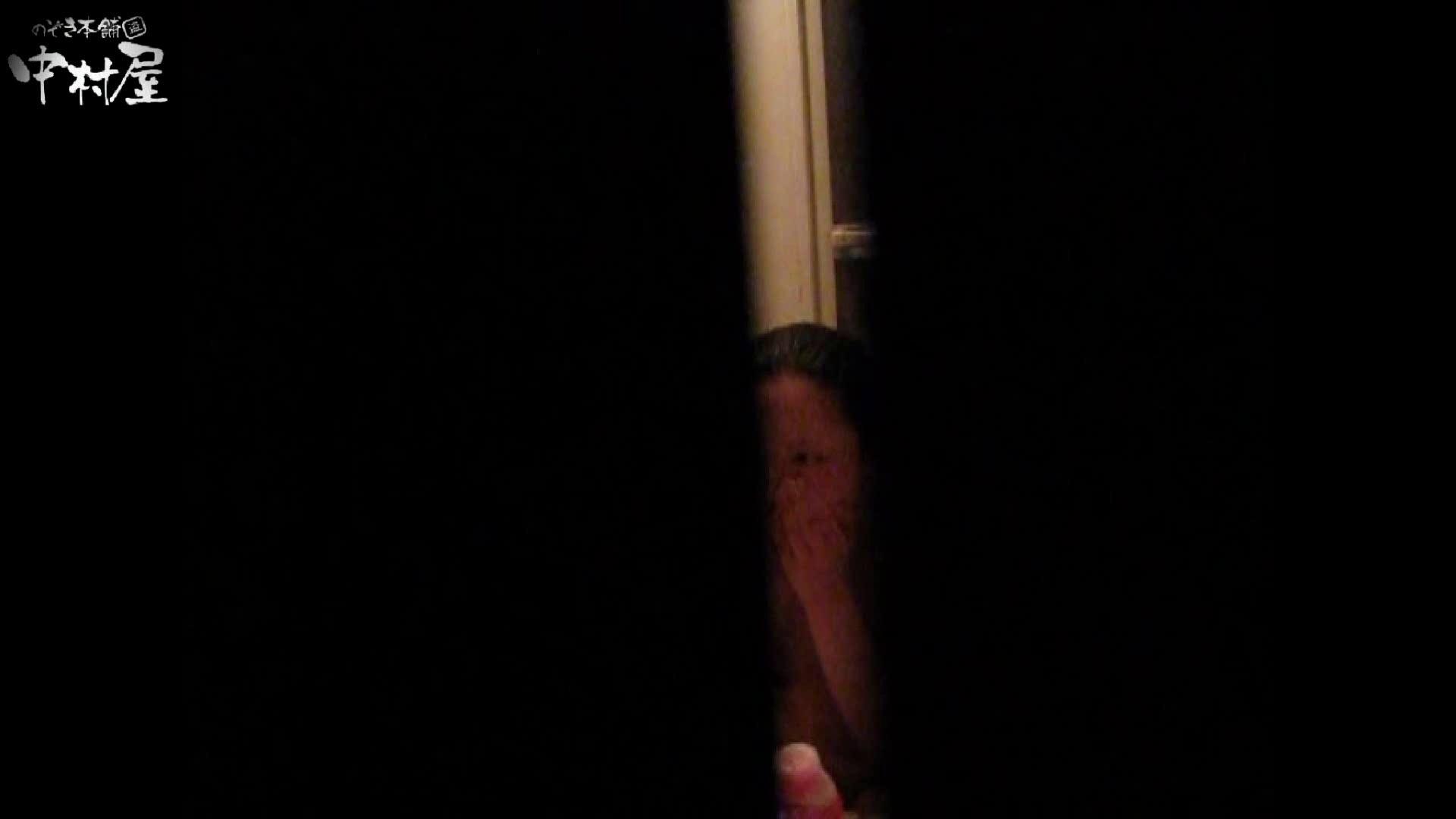 民家風呂専門盗撮師の超危険映像 vol.004 エロい美少女   民家シリーズ  89PIX 76