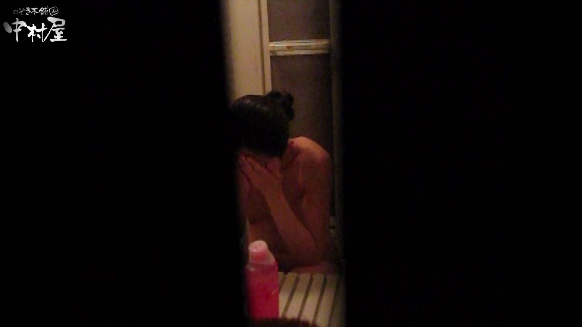 民家風呂専門盗撮師の超危険映像 vol.004 美女まとめ 盗撮画像 89PIX 78
