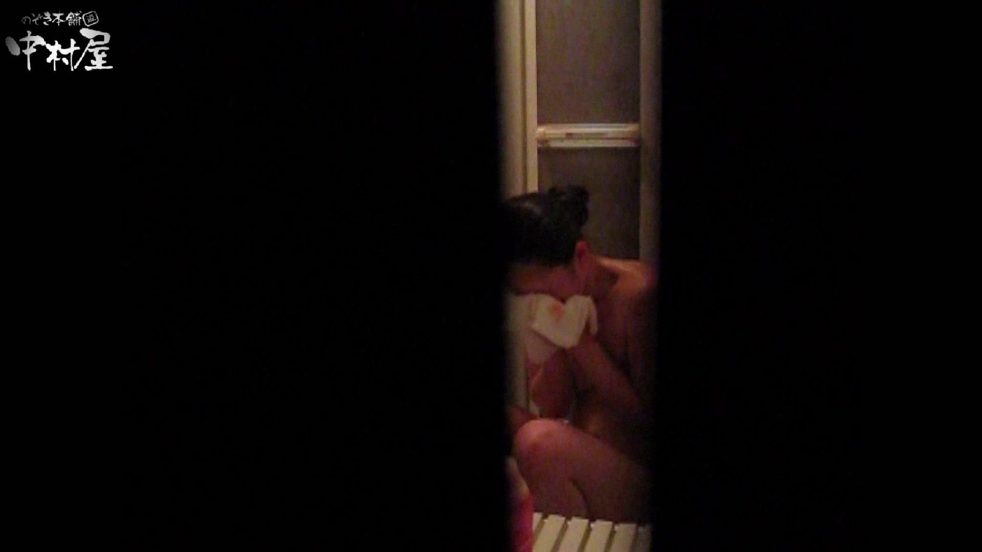 民家風呂専門盗撮師の超危険映像 vol.004 エロい美少女  89PIX 85