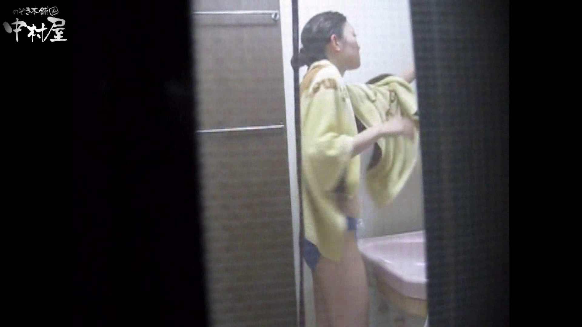 民家風呂専門盗撮師の超危険映像 vol.005 美女まとめ   股間  78PIX 6