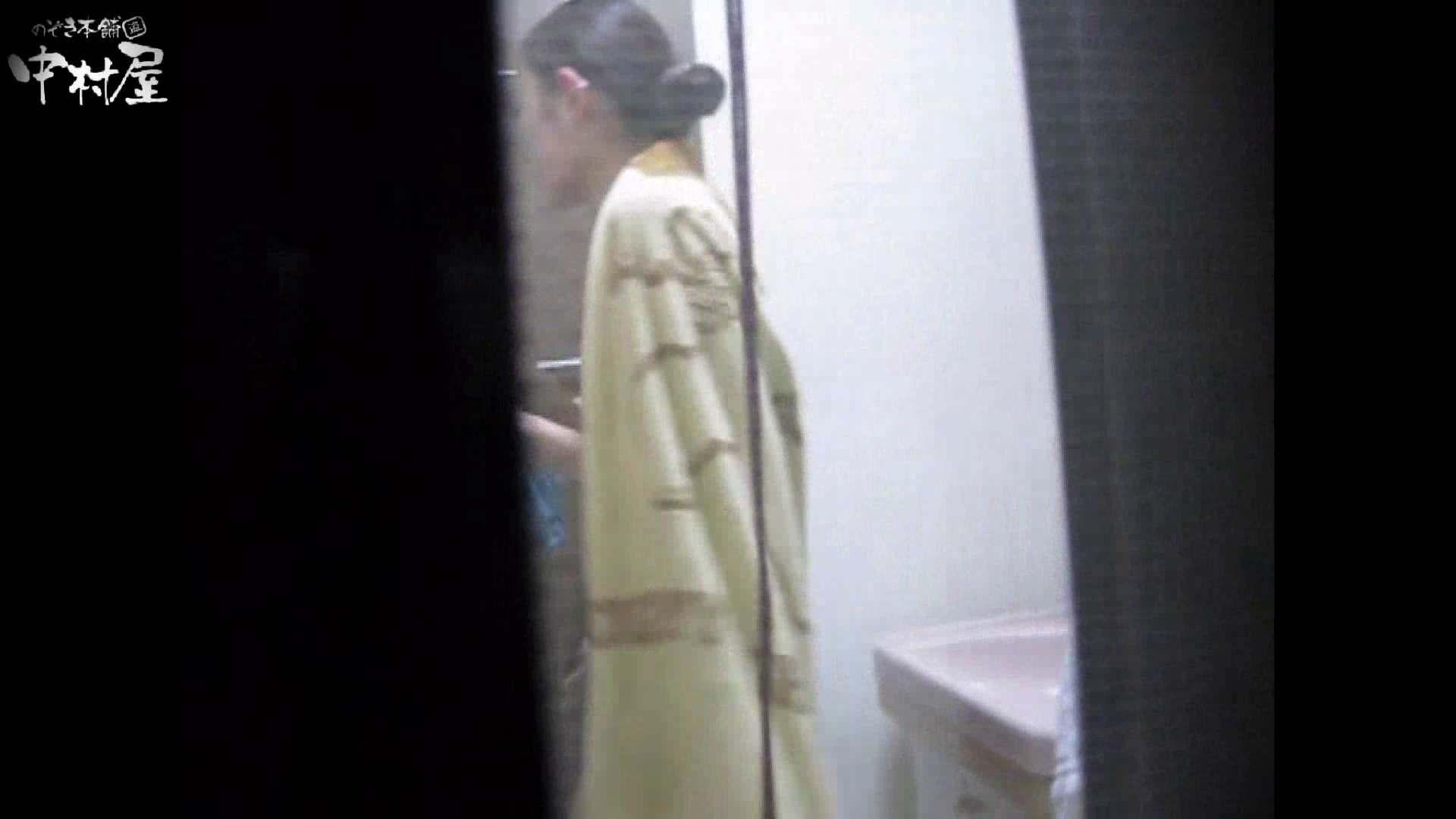 民家風呂専門盗撮師の超危険映像 vol.005 エロい美少女 ワレメ動画紹介 78PIX 14