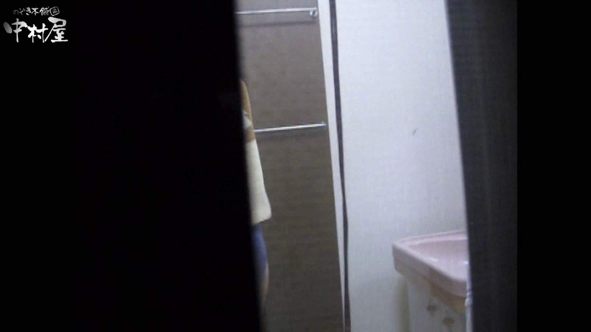民家風呂専門盗撮師の超危険映像 vol.005 美女まとめ  78PIX 15