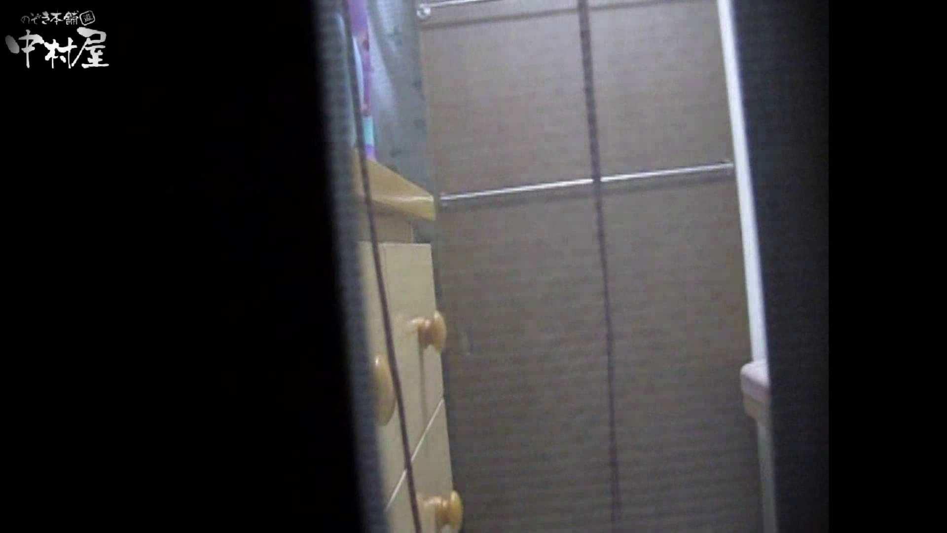 民家風呂専門盗撮師の超危険映像 vol.005 エロい美少女 ワレメ動画紹介 78PIX 19