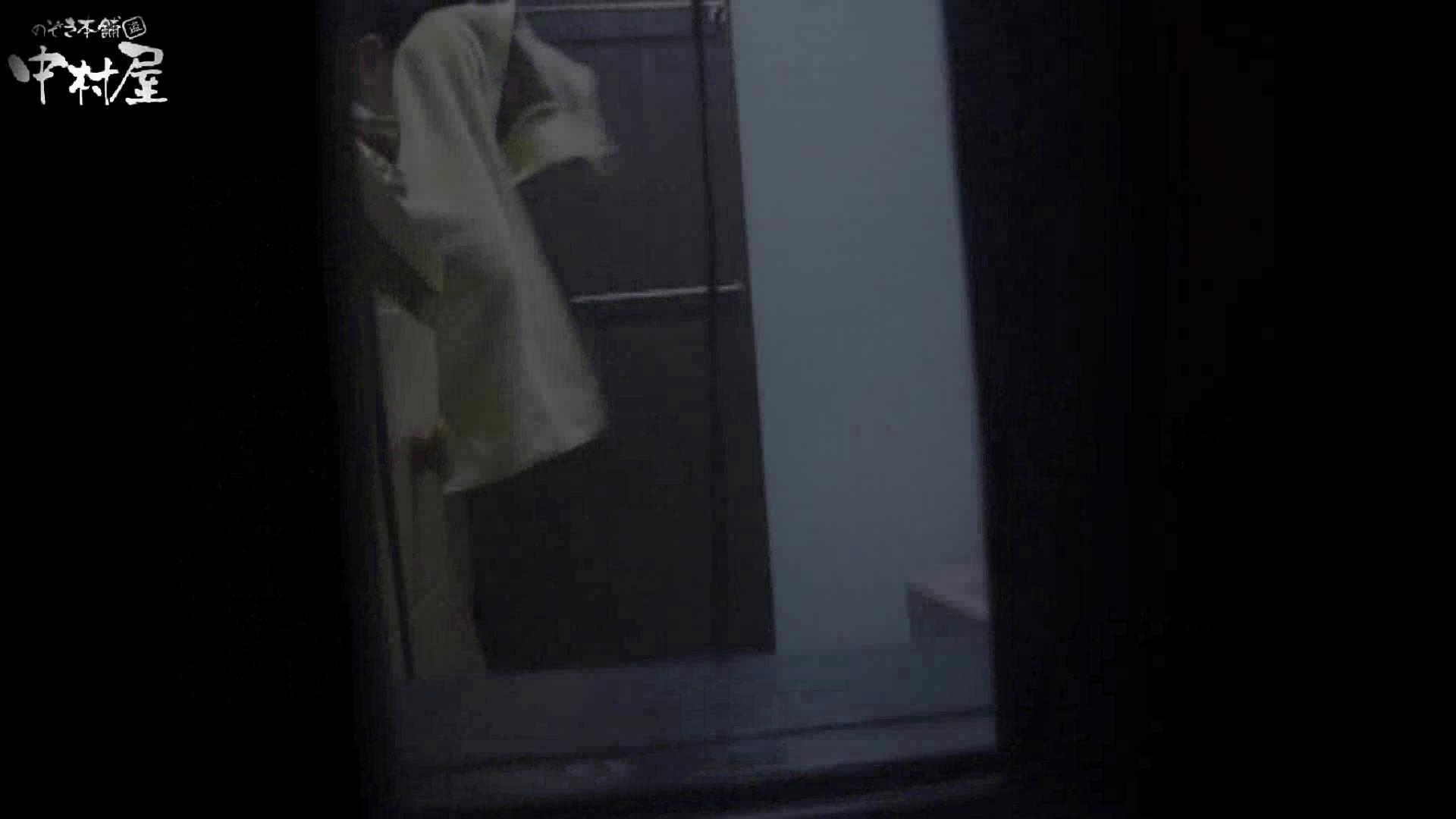 民家風呂専門盗撮師の超危険映像 vol.005 美女まとめ   股間  78PIX 21