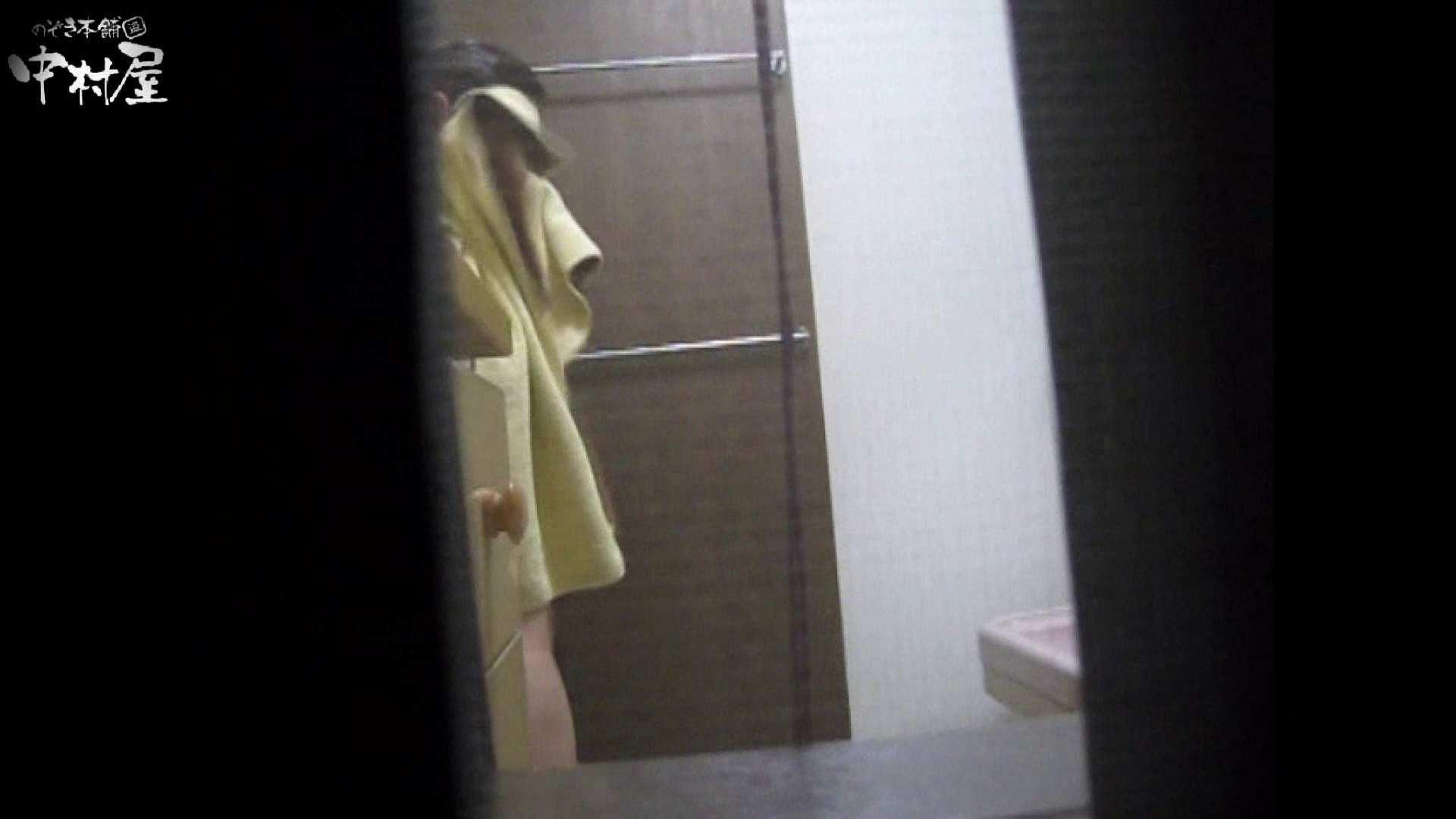 民家風呂専門盗撮師の超危険映像 vol.005 美女まとめ   股間  78PIX 26