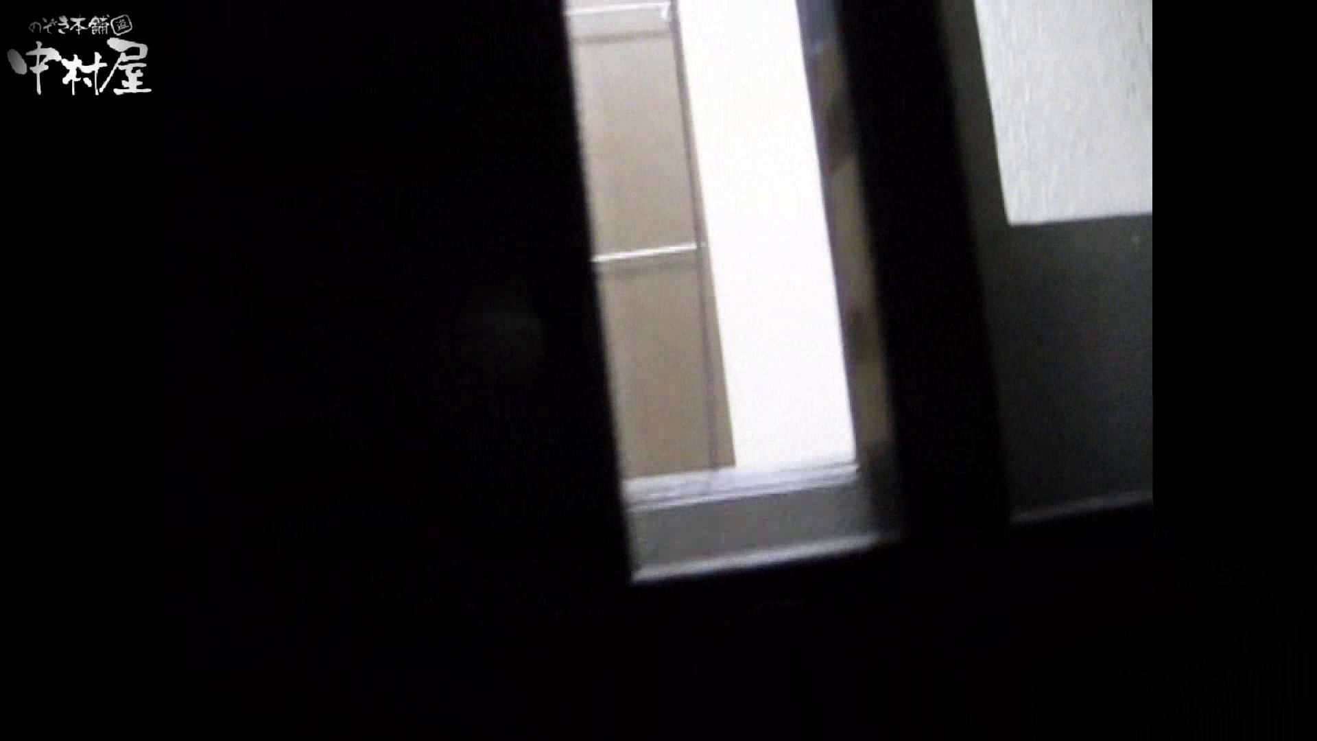 民家風呂専門盗撮師の超危険映像 vol.005 エロい美少女 ワレメ動画紹介 78PIX 29
