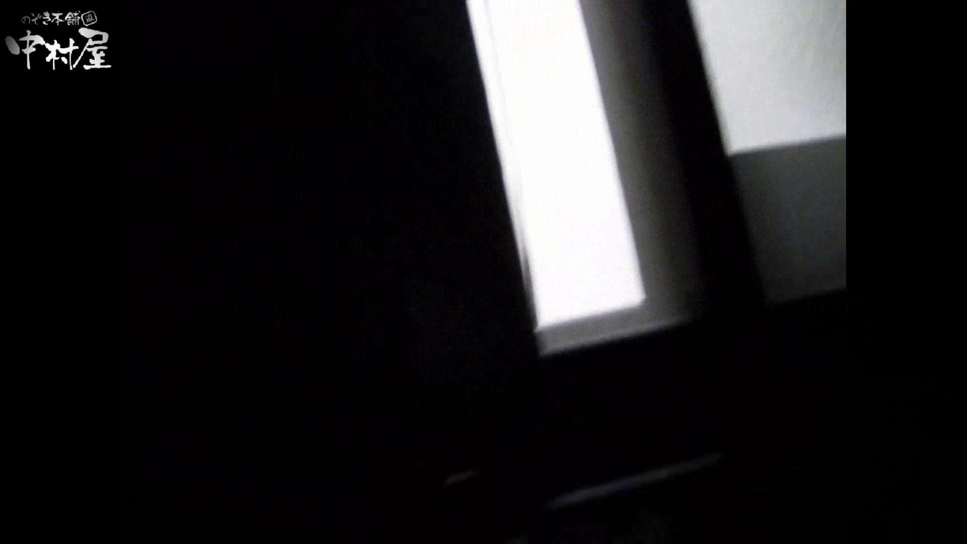 民家風呂専門盗撮師の超危険映像 vol.005 美女まとめ  78PIX 30