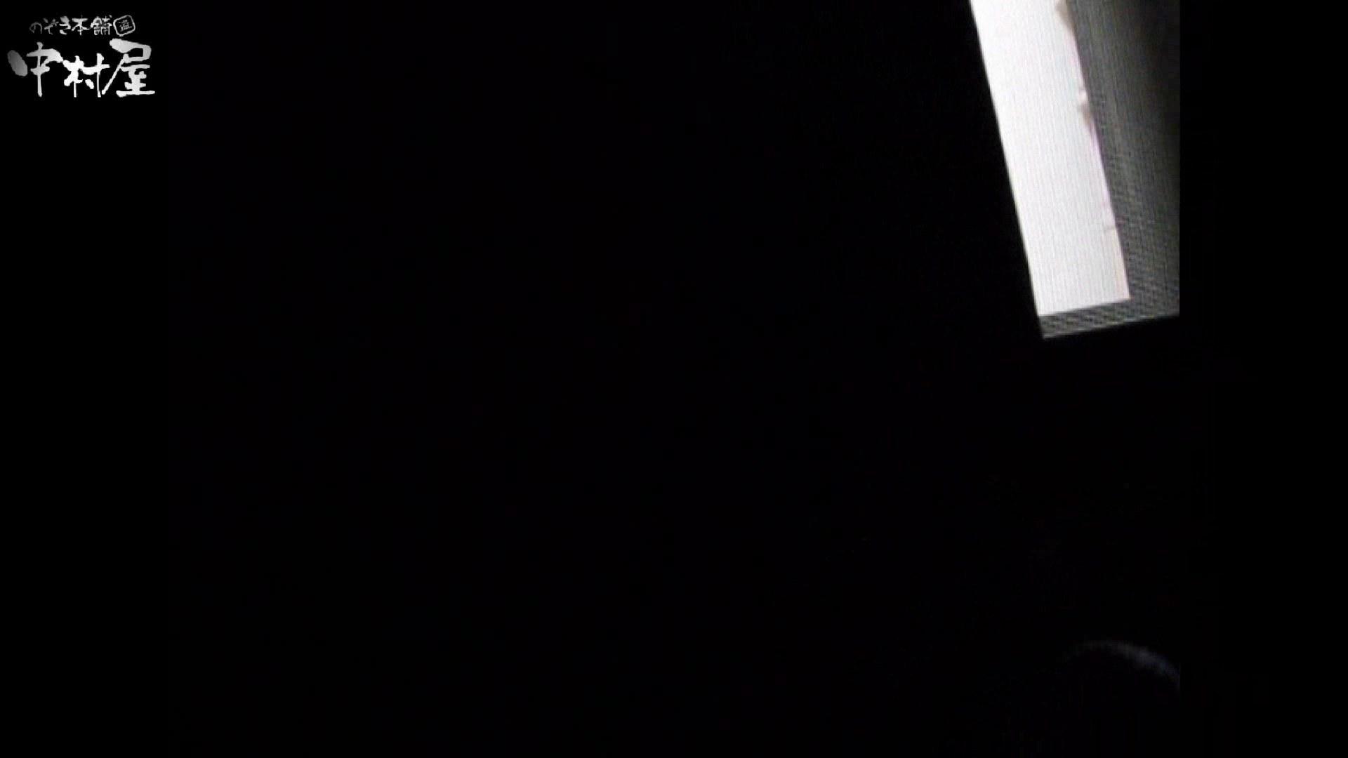 民家風呂専門盗撮師の超危険映像 vol.005 盗撮シリーズ SEX無修正画像 78PIX 32