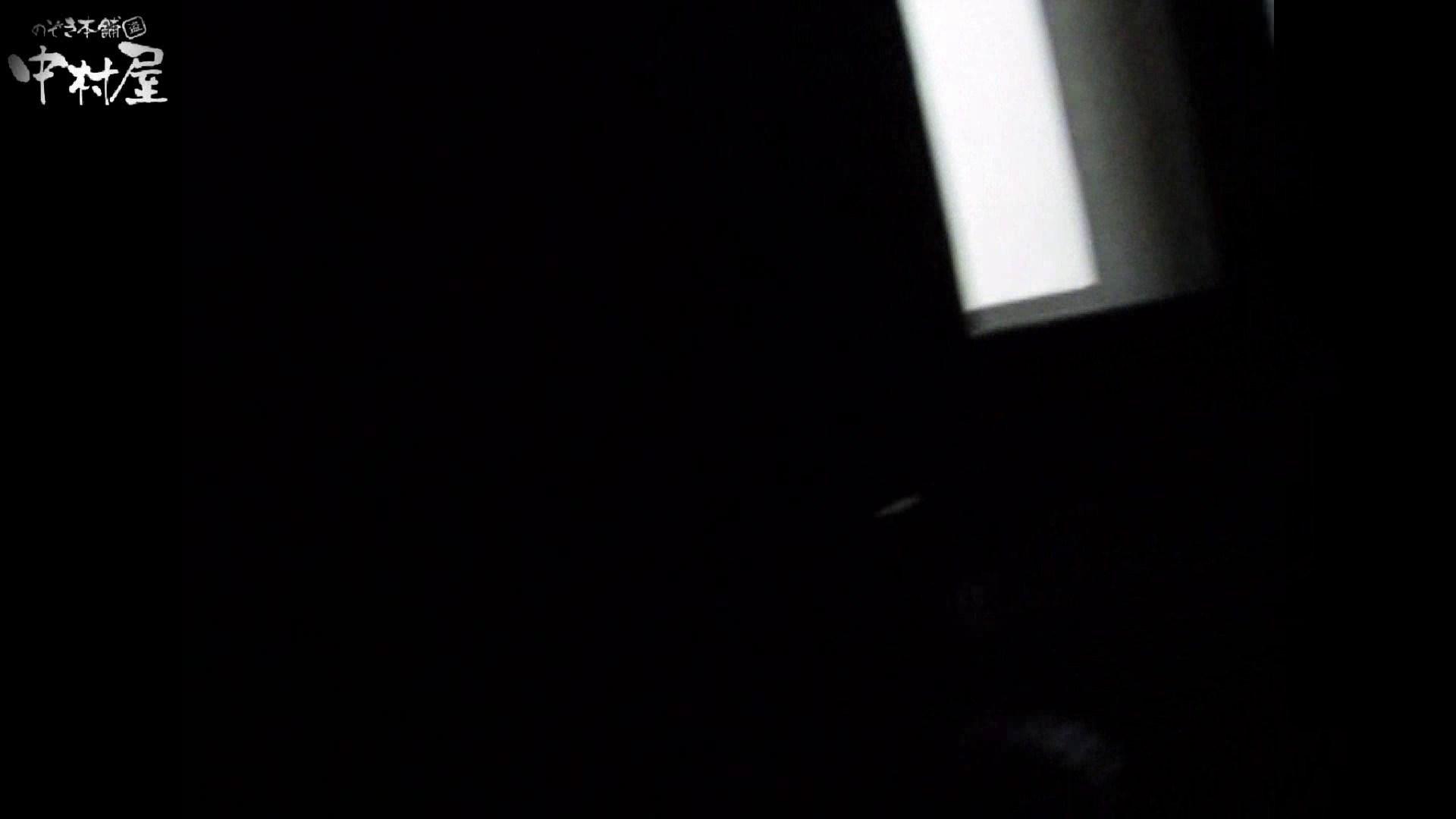 民家風呂専門盗撮師の超危険映像 vol.005 民家シリーズ おめこ無修正動画無料 78PIX 33