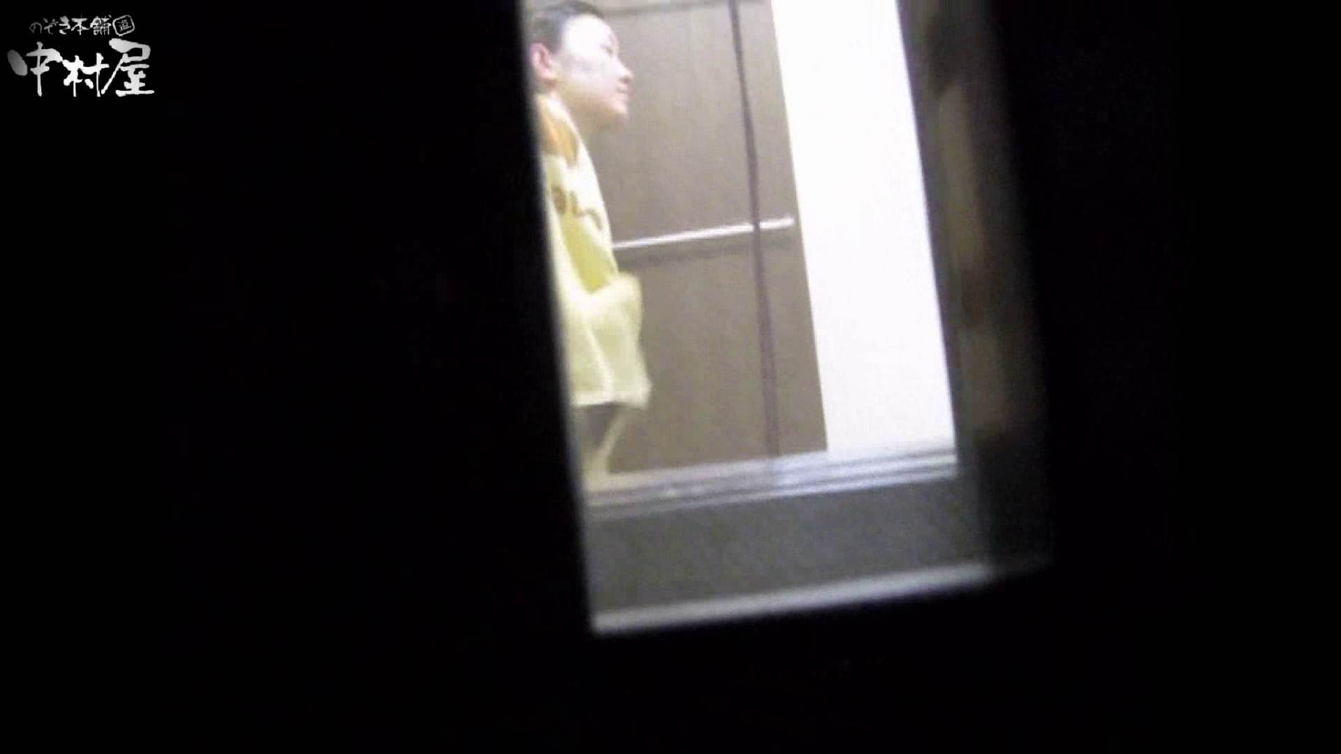 民家風呂専門盗撮師の超危険映像 vol.005 民家シリーズ おめこ無修正動画無料 78PIX 38