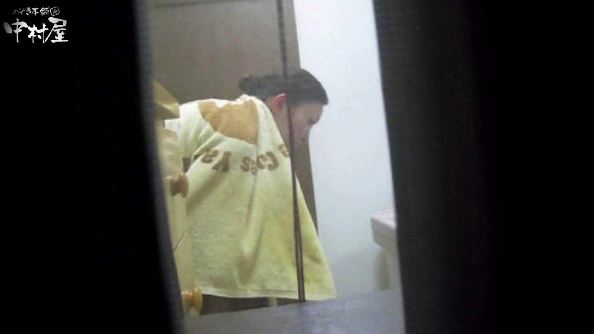 民家風呂専門盗撮師の超危険映像 vol.005 民家シリーズ おめこ無修正動画無料 78PIX 43