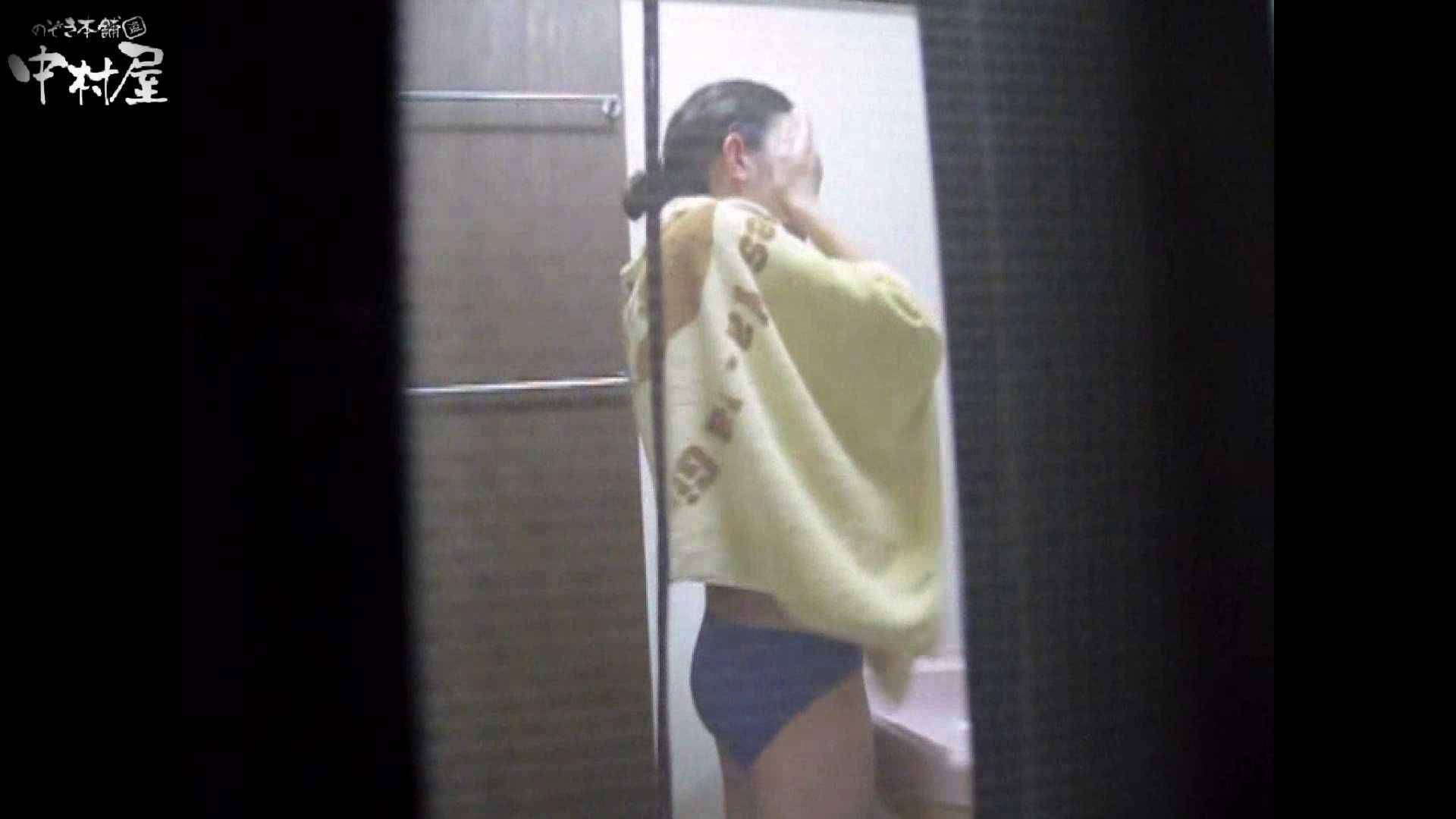 民家風呂専門盗撮師の超危険映像 vol.005 民家シリーズ おめこ無修正動画無料 78PIX 53