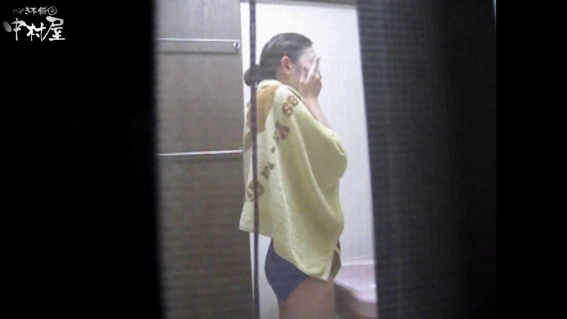 民家風呂専門盗撮師の超危険映像 vol.005 エロい美少女 ワレメ動画紹介 78PIX 54