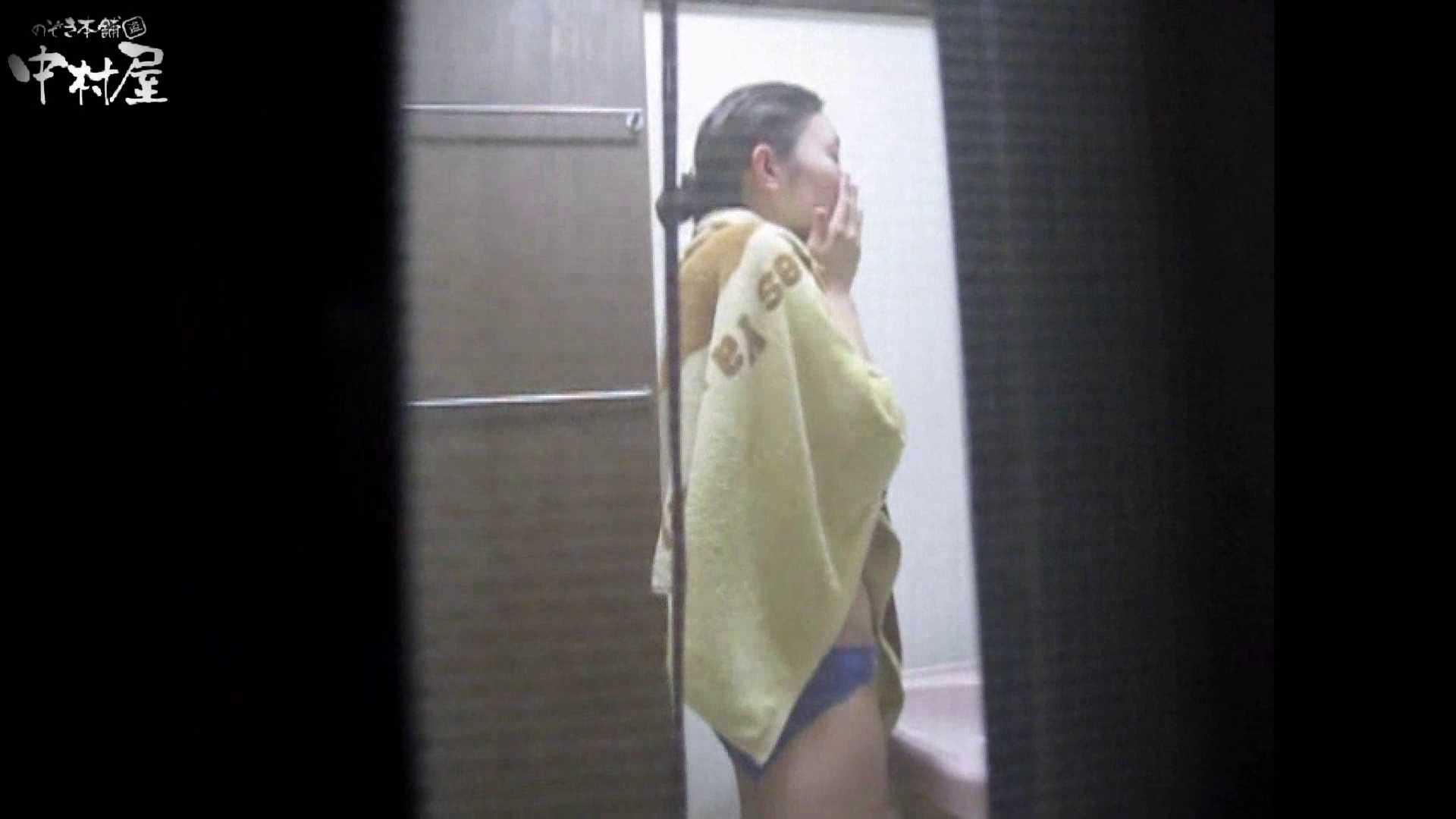 民家風呂専門盗撮師の超危険映像 vol.005 美女まとめ  78PIX 55