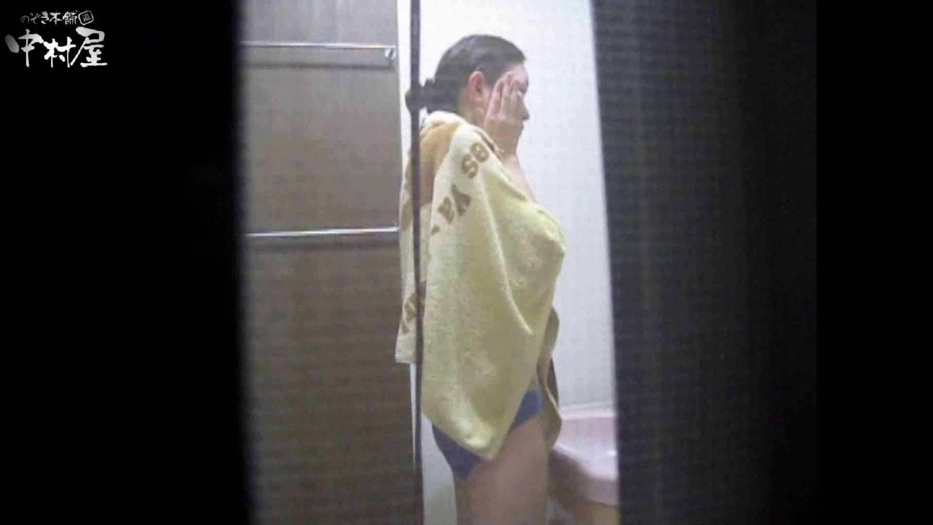 民家風呂専門盗撮師の超危険映像 vol.005 盗撮シリーズ SEX無修正画像 78PIX 57
