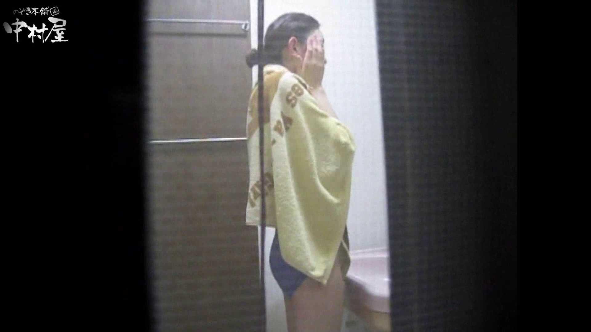 民家風呂専門盗撮師の超危険映像 vol.005 美女まとめ  78PIX 60