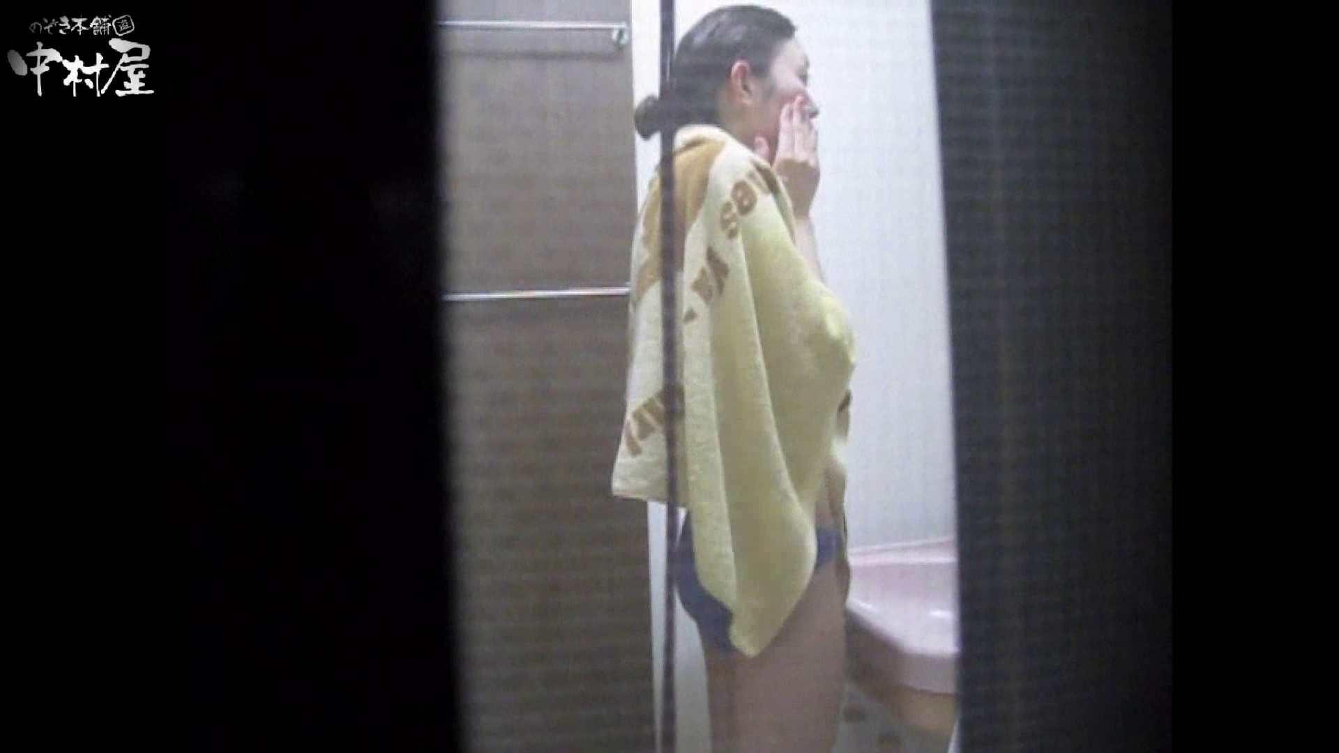 民家風呂専門盗撮師の超危険映像 vol.005 美女まとめ   股間  78PIX 71